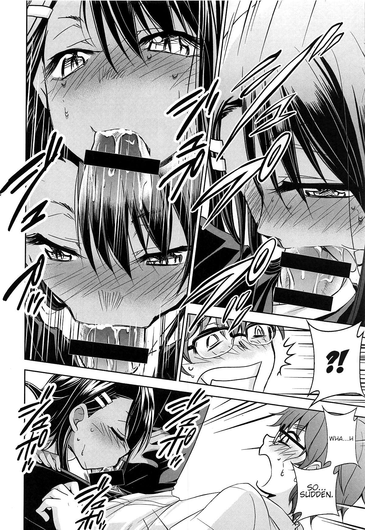 (C95) [Studio KIMIGABUCHI (Kimimaru)] Ijirimakutte, Nagatoro-san 2 | Don't play with me, Nagatoro-san 2 (Ijiranaide, Nagatoro-san) [English] [Naizuri | VenEttore] 10