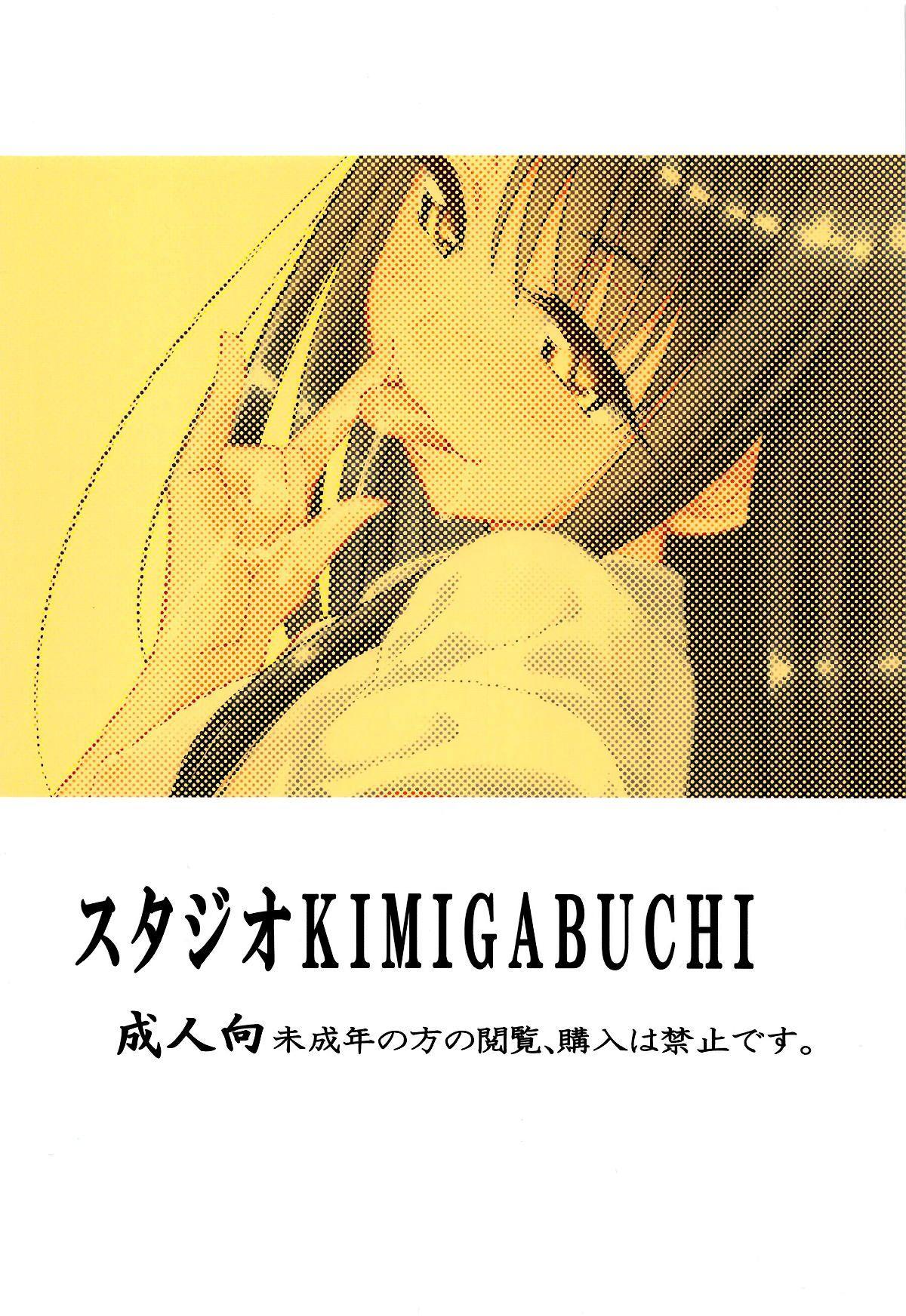 (C95) [Studio KIMIGABUCHI (Kimimaru)] Ijirimakutte, Nagatoro-san 2 | Don't play with me, Nagatoro-san 2 (Ijiranaide, Nagatoro-san) [English] [Naizuri | VenEttore] 21