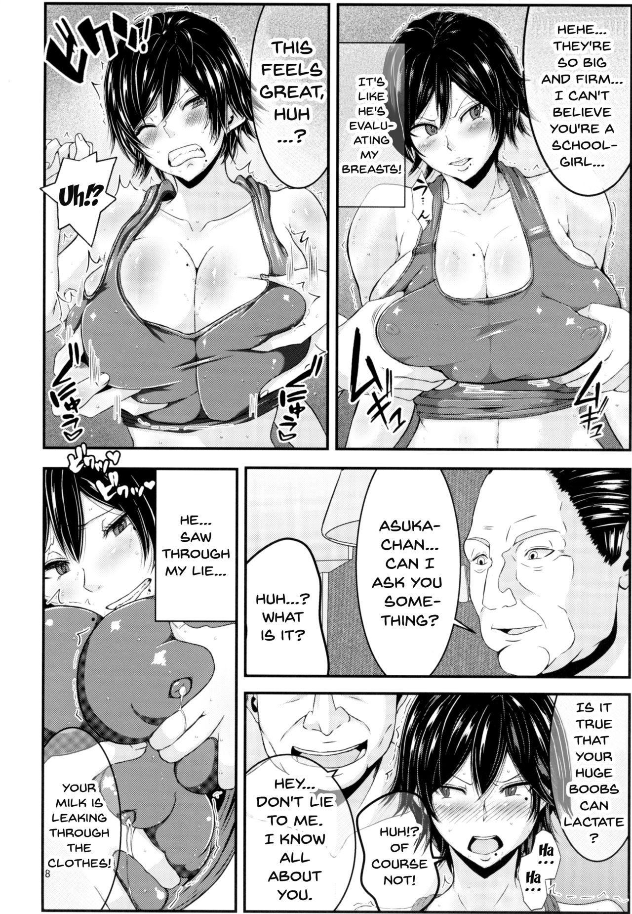 Asuka-ppai!! 6