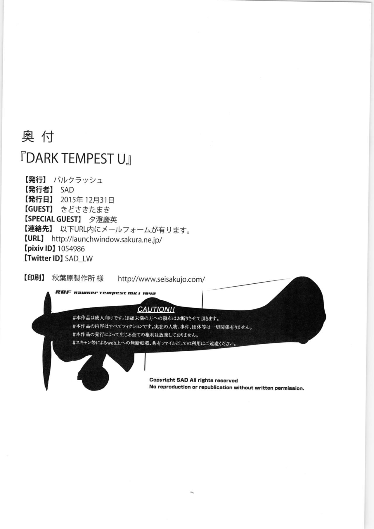 DARK TEMPEST U 40