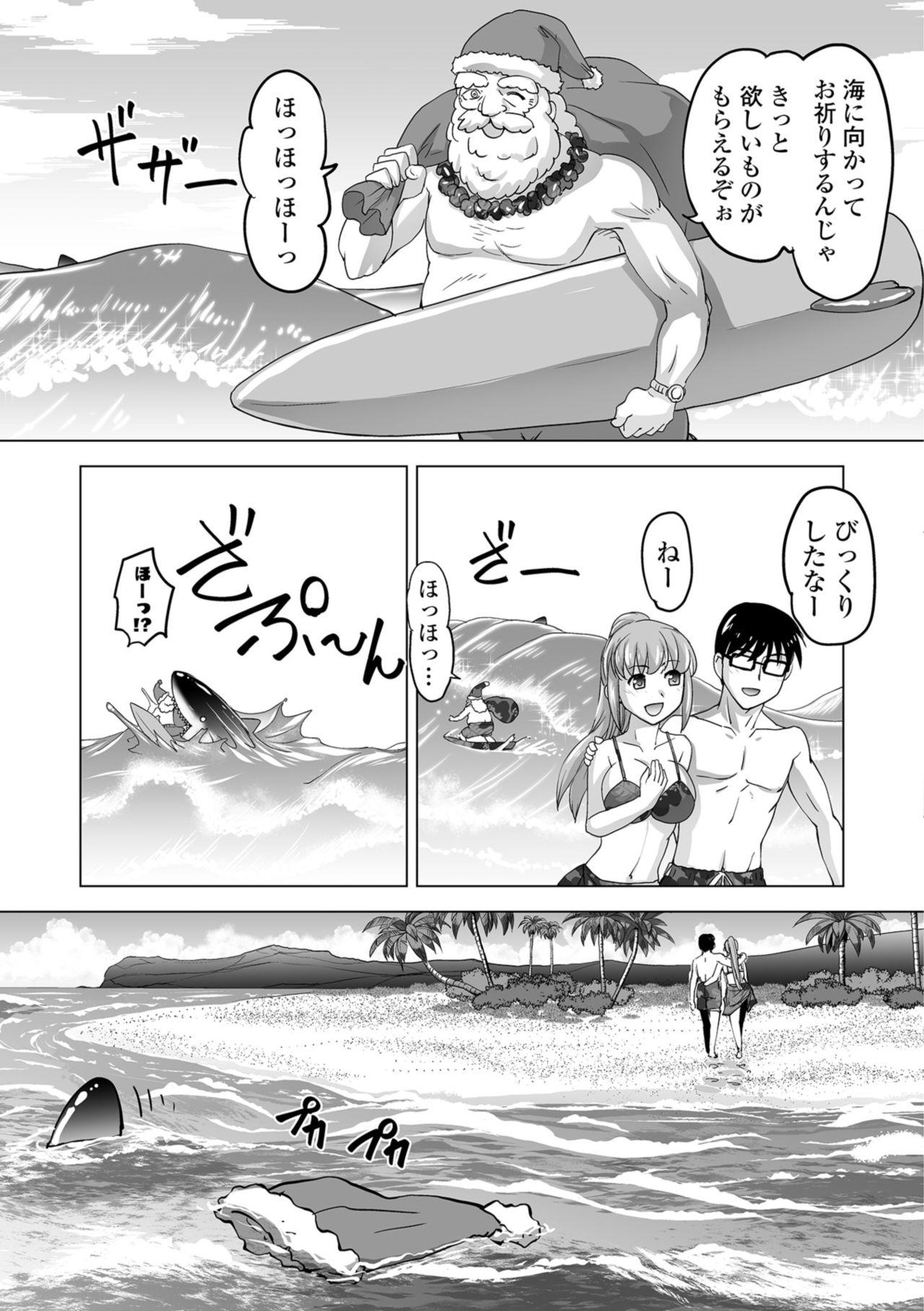 COMIC Shigekiteki SQUIRT!! Vol. 09 122