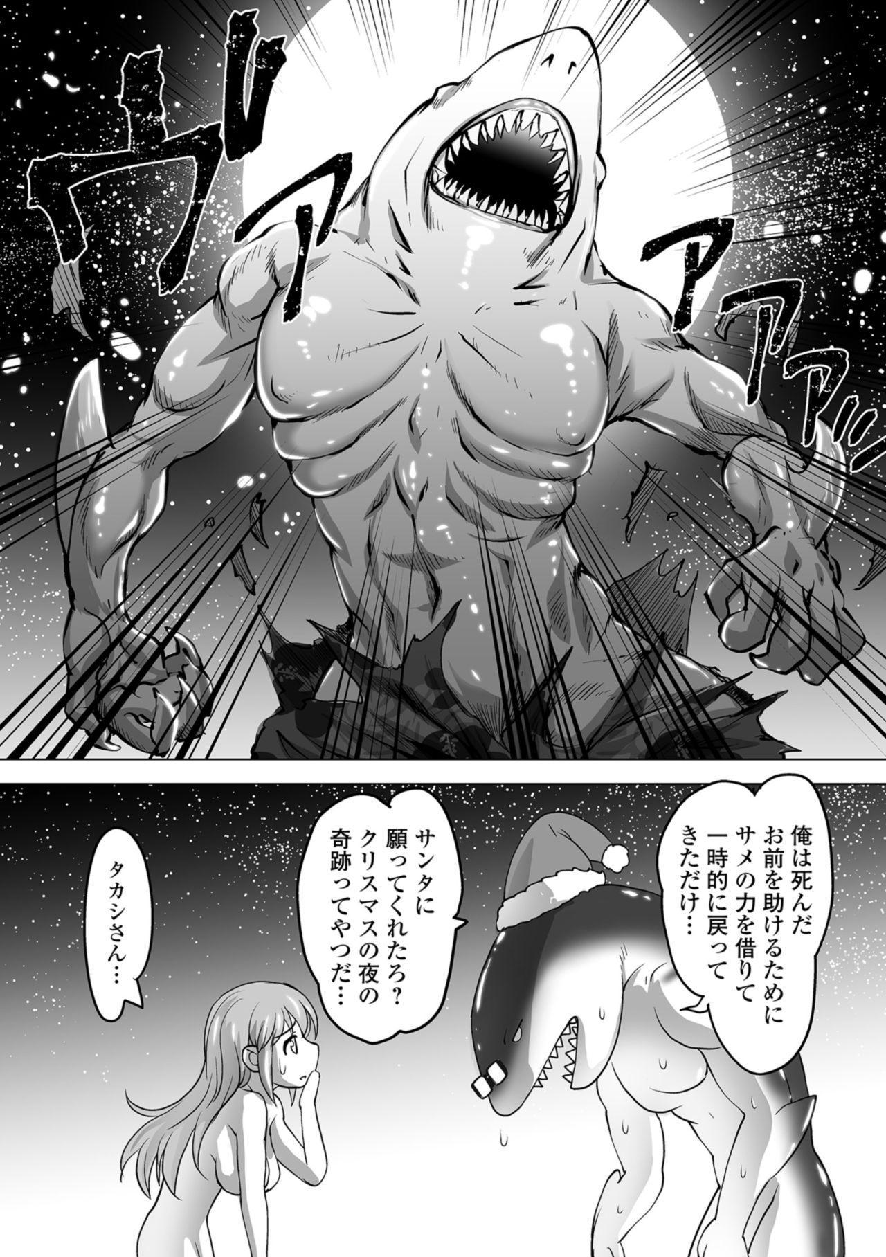 COMIC Shigekiteki SQUIRT!! Vol. 09 131
