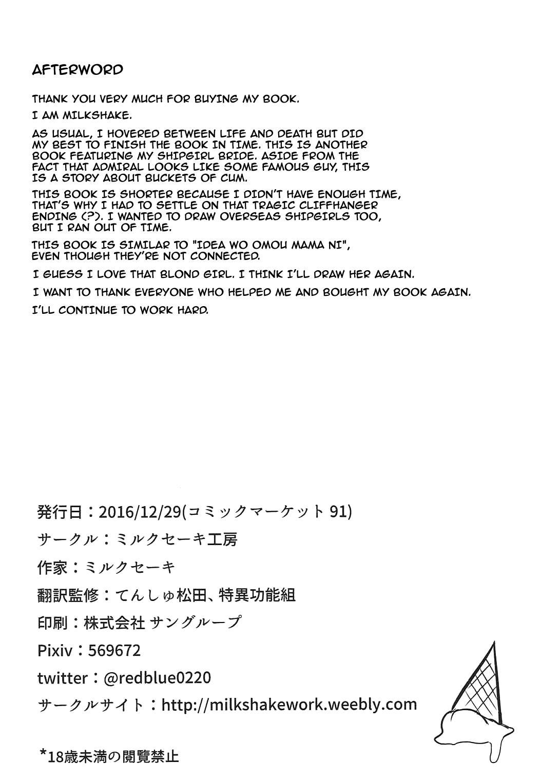 Doitsu Kanmusu Soushuuhen 73