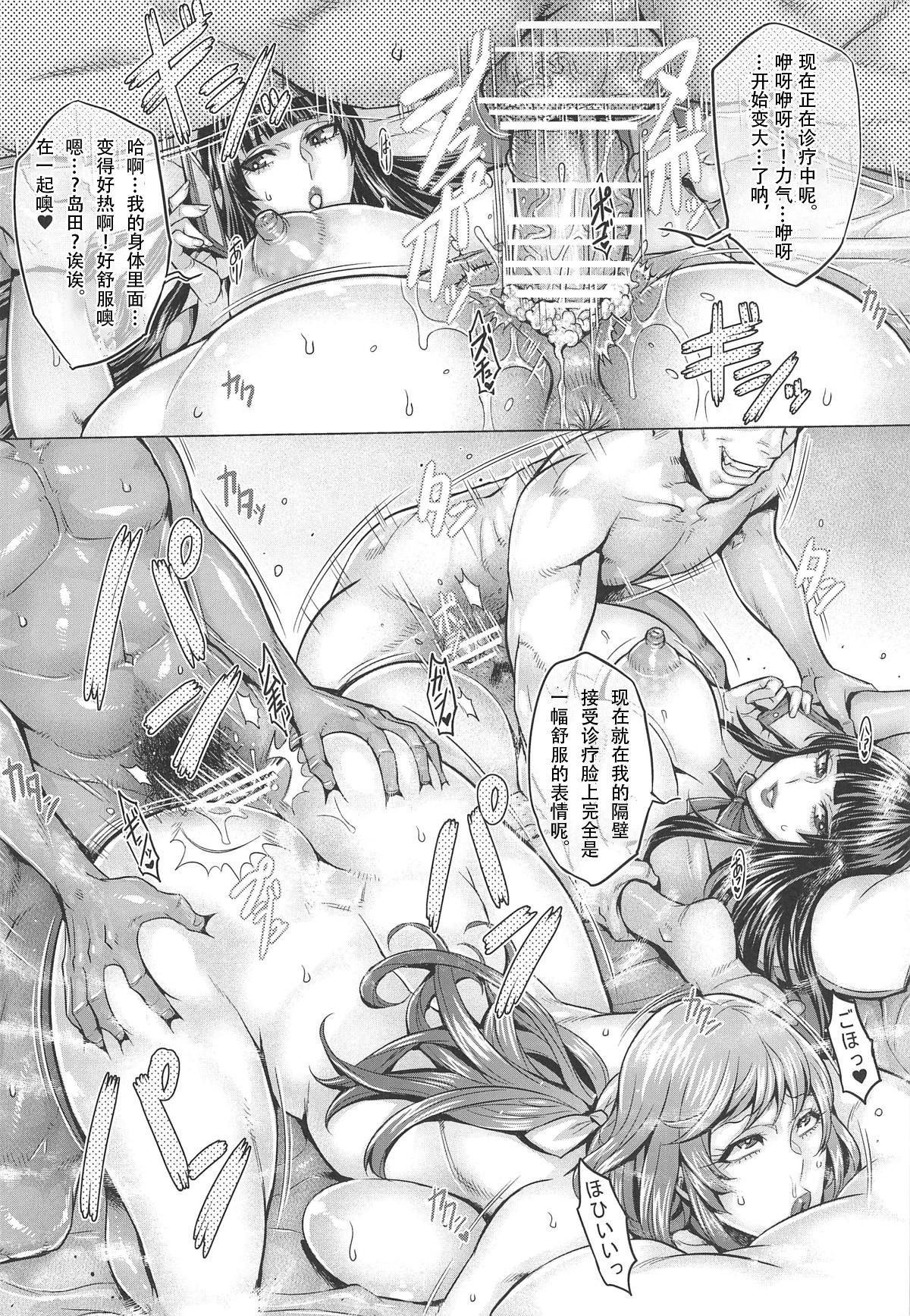 Inran Iemoto no Sennou Nakadashi Settai 14