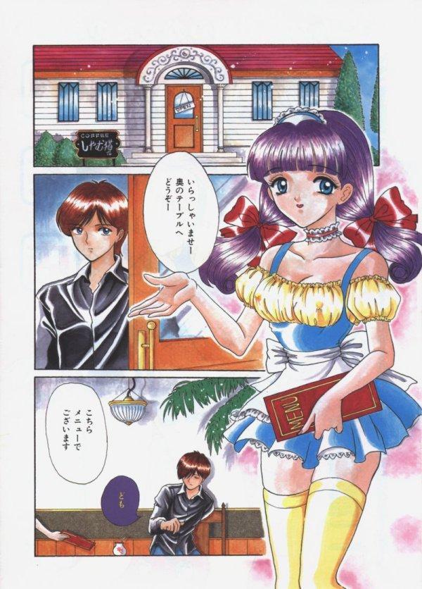 Comic Lemon Club 1997-08 2