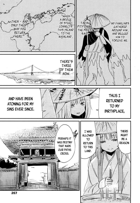 Gedou no Meguri - The Cycle of Gedou 16