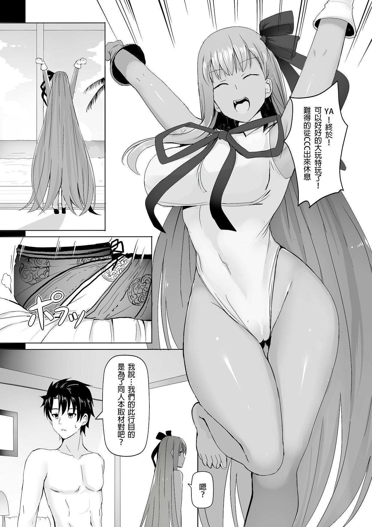 Boku to BB-chan no Doujin Shuzai 30