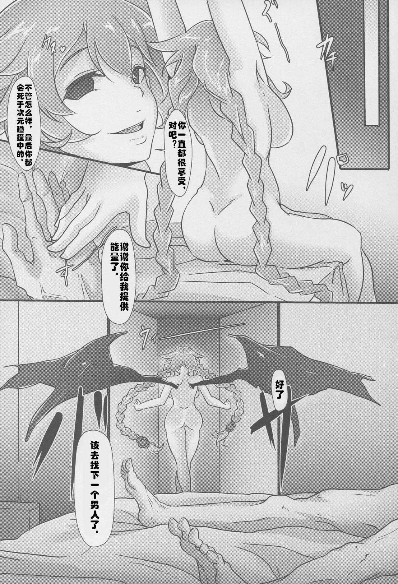 Nightmare from Goddess 27