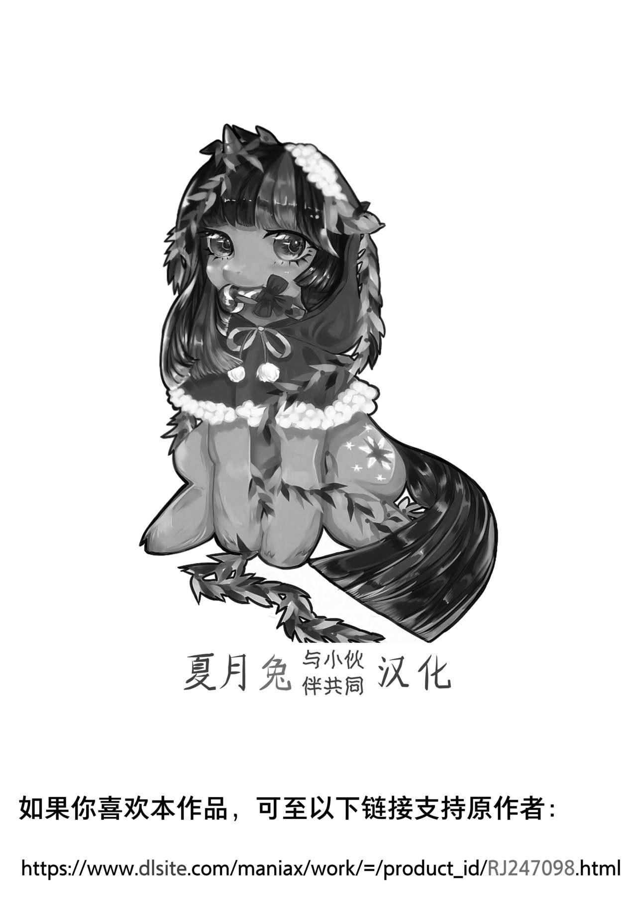 Fueburun kyodai 8