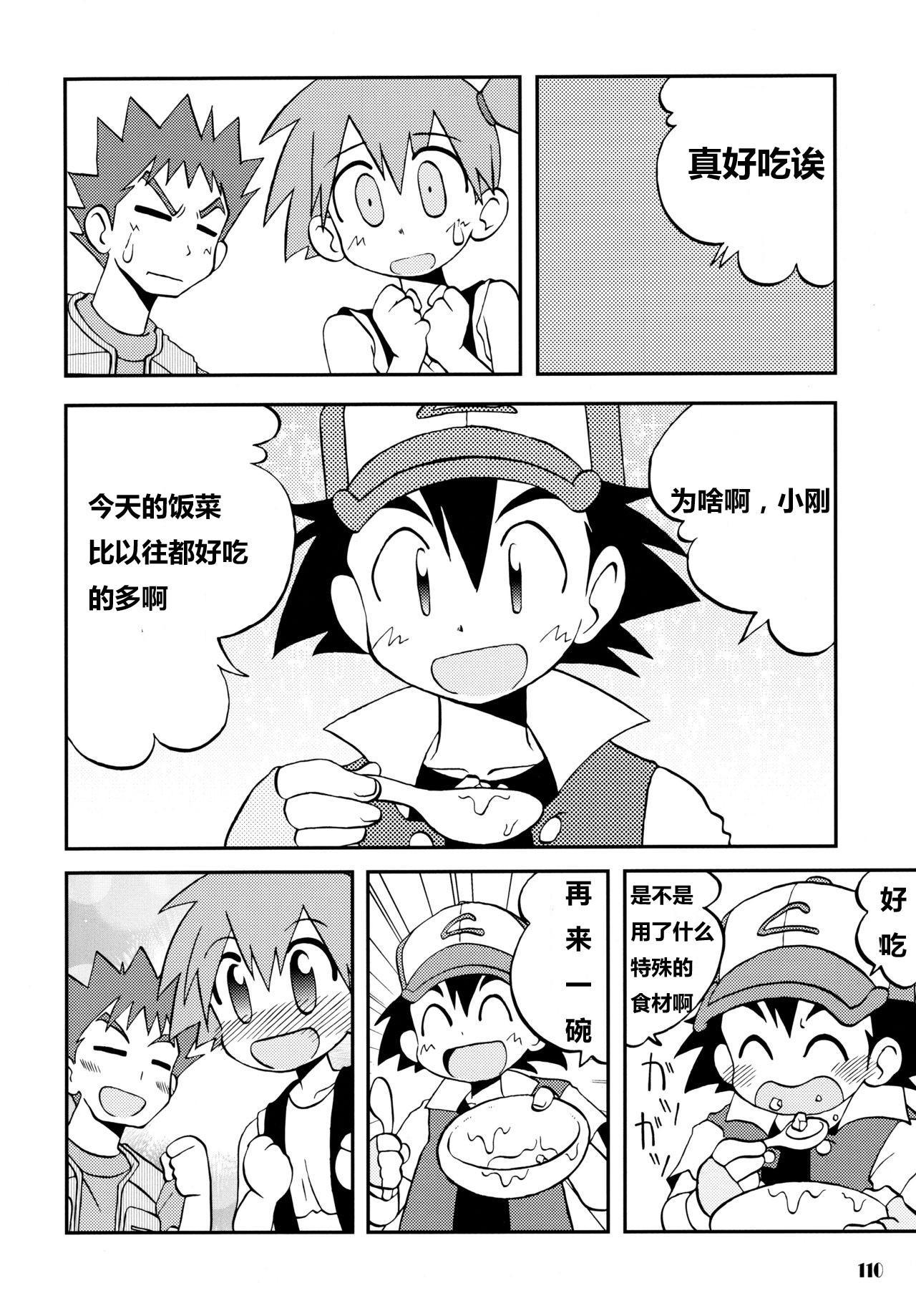 Kieteshimai souna Yume kotobanisureba 20