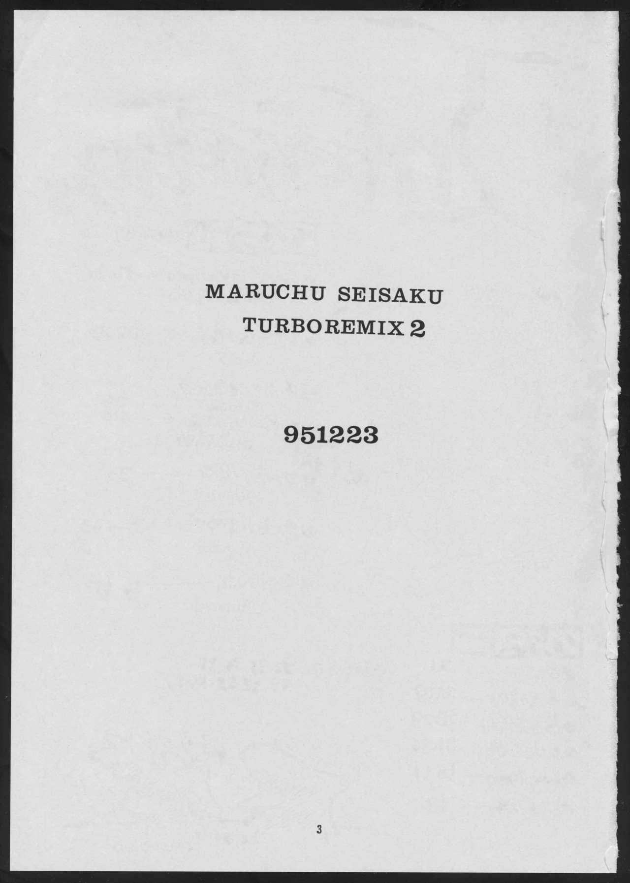Maruchuu Seisaku Turbo Remix 2 2