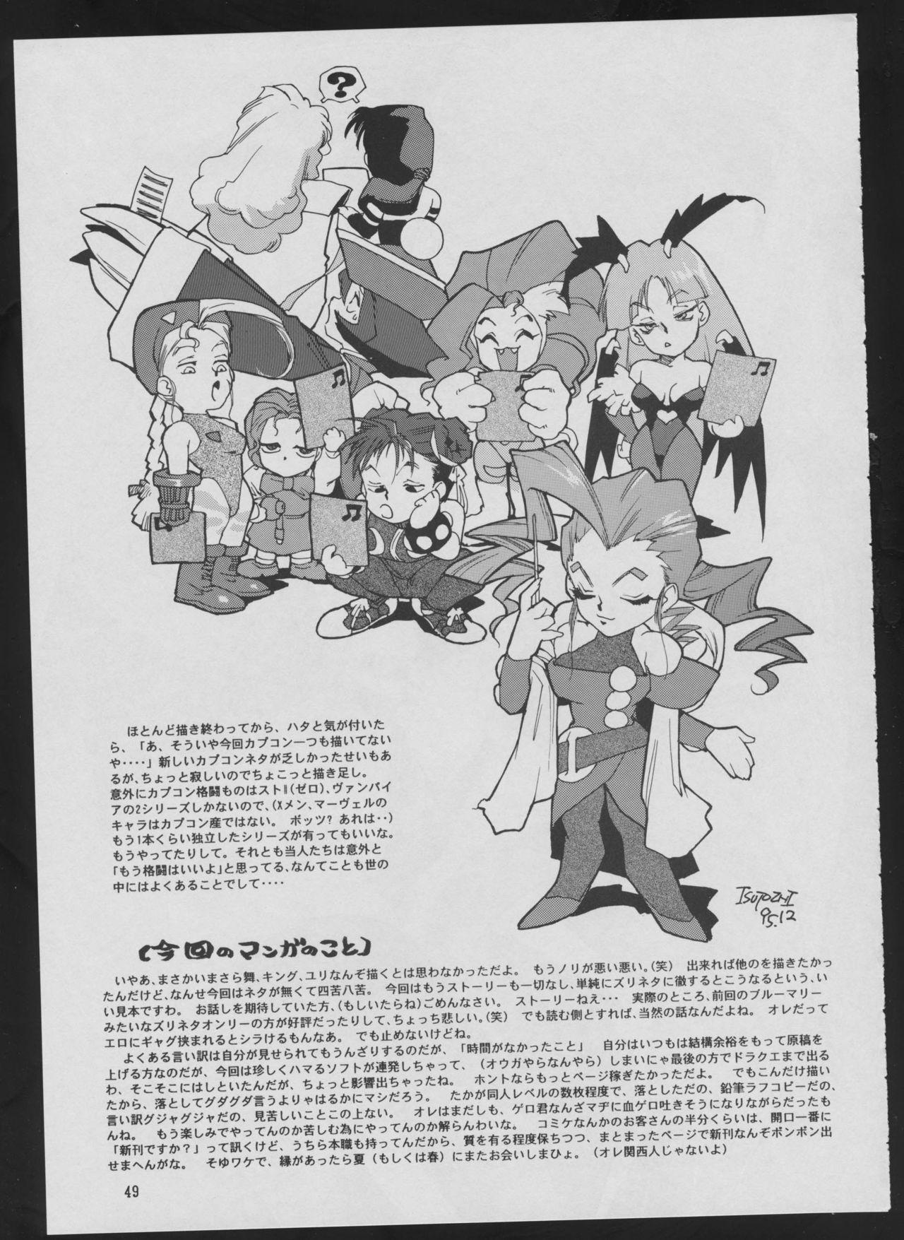 Maruchuu Seisaku Turbo Remix 2 48