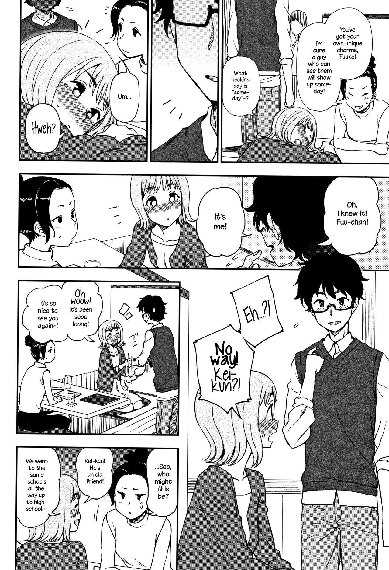 Watashi ga Suki na Hito   The One I Love 1