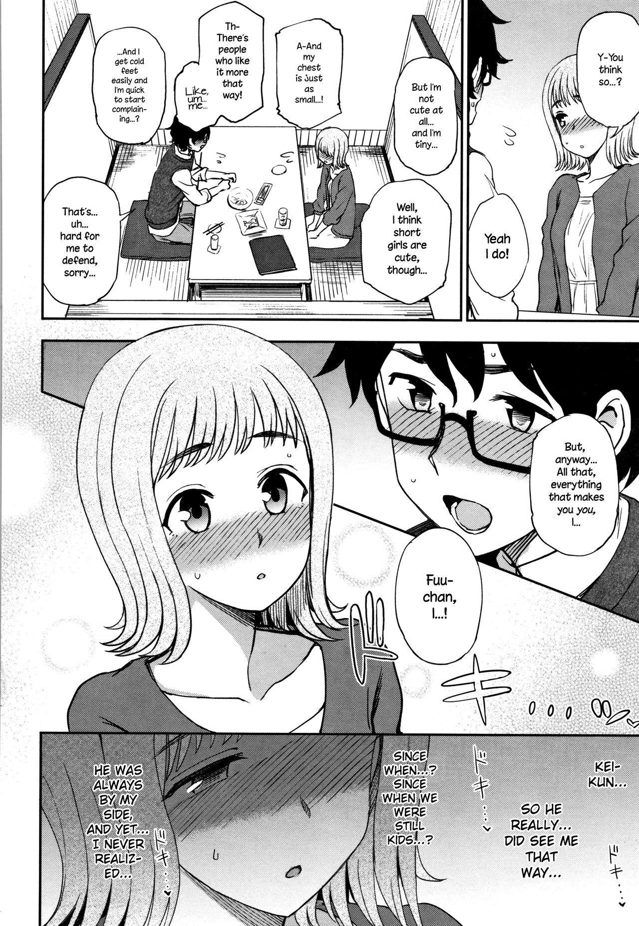 Watashi ga Suki na Hito   The One I Love 5