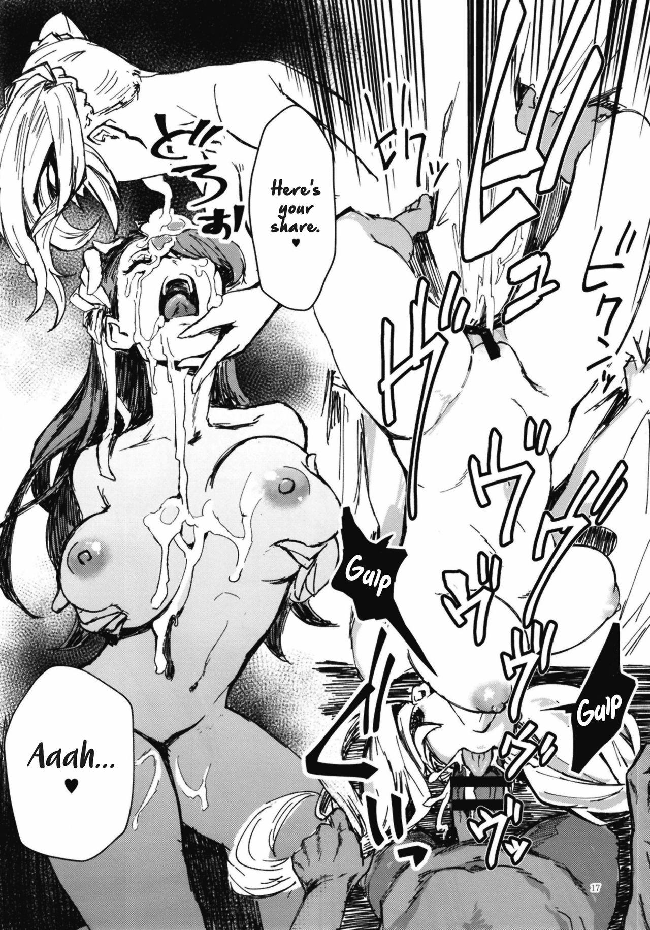 Jakutai Kouka no Sei dakara Shikatanai   I got hit with a status effect, so it's not my fault! 15