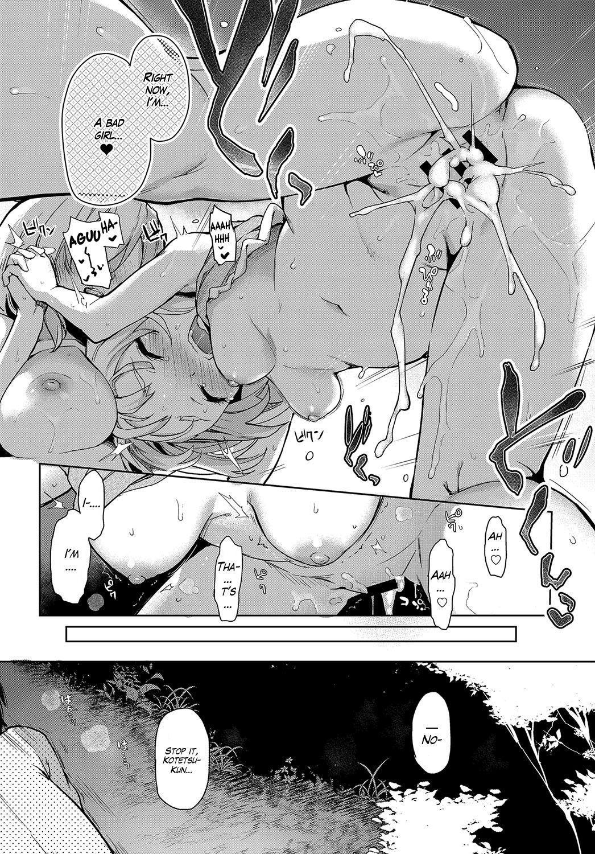 [Michiking] Ane Taiken Jogakuryou 1-5.5 | Older Sister Experience - The Girls' Dormitory [English] [Yuzuru Katsuragi] [Digital] 92