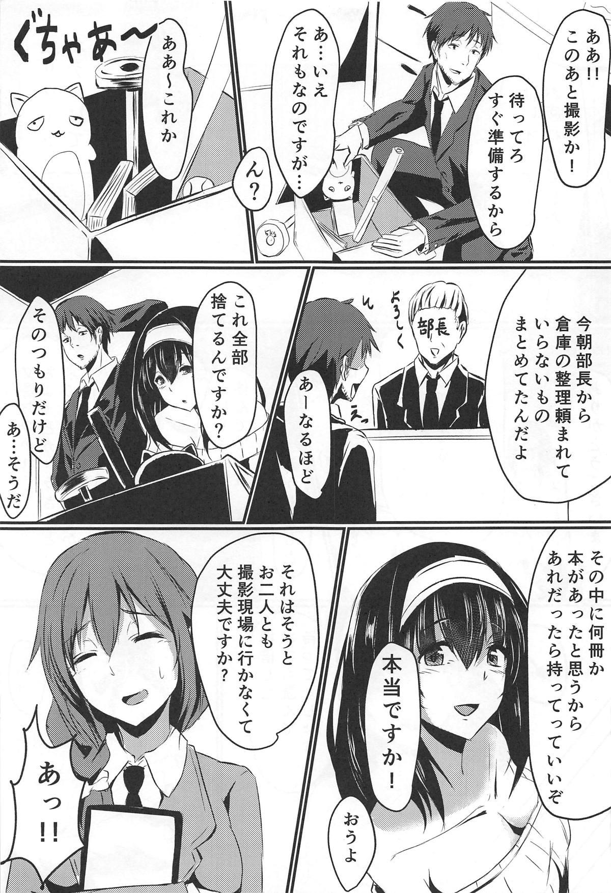 Sagisawa-san Nani Shiterun desu ka? 3