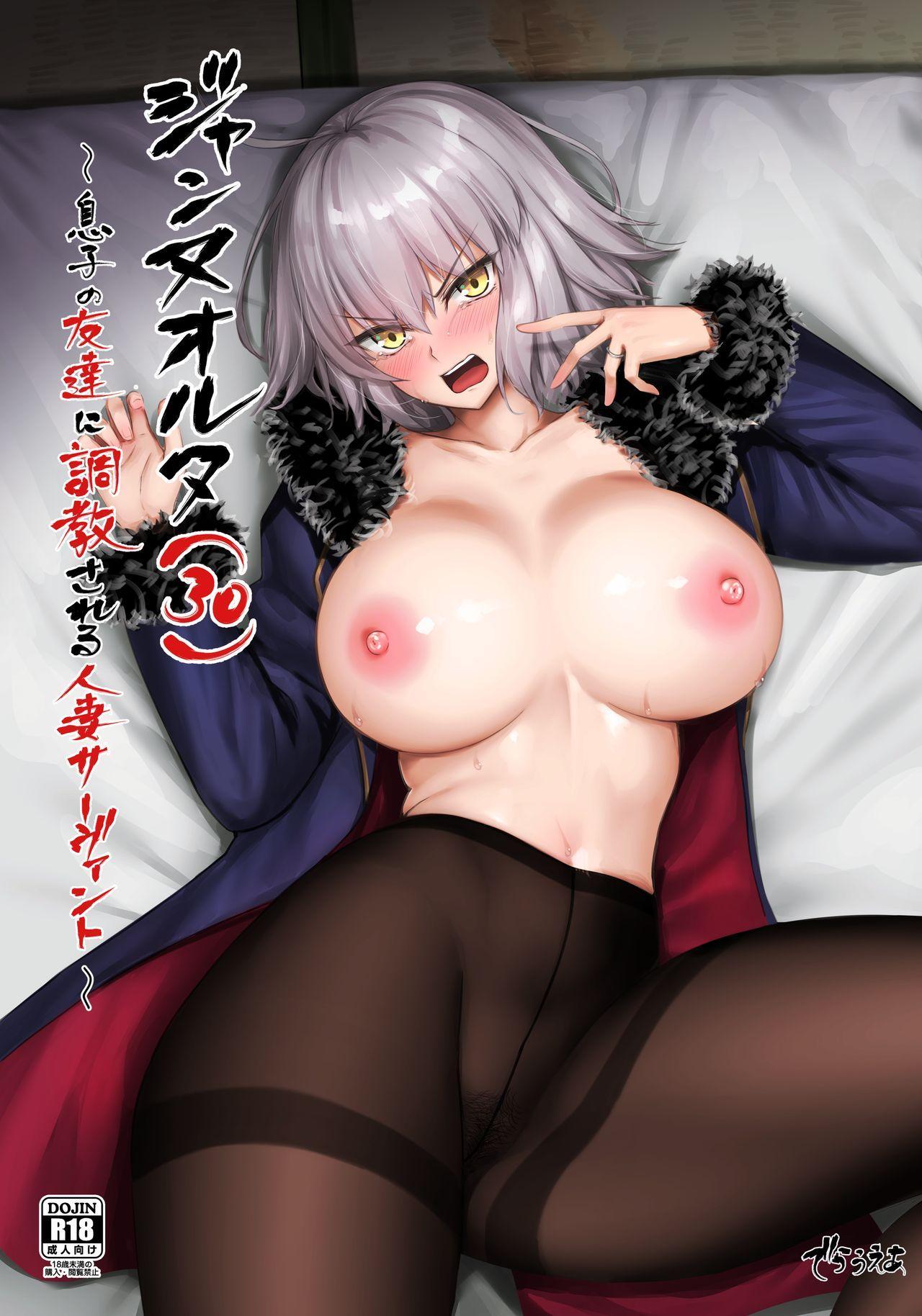 Jeanne Alter 1