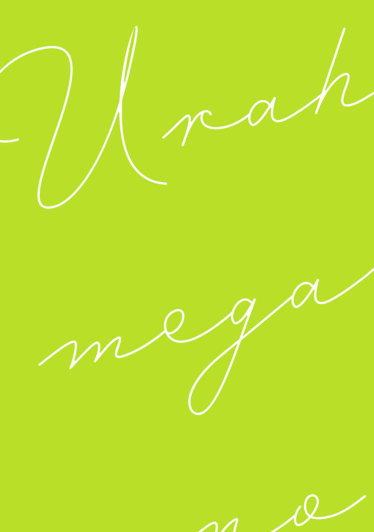 Urahara Megane-sama no Ounou 165