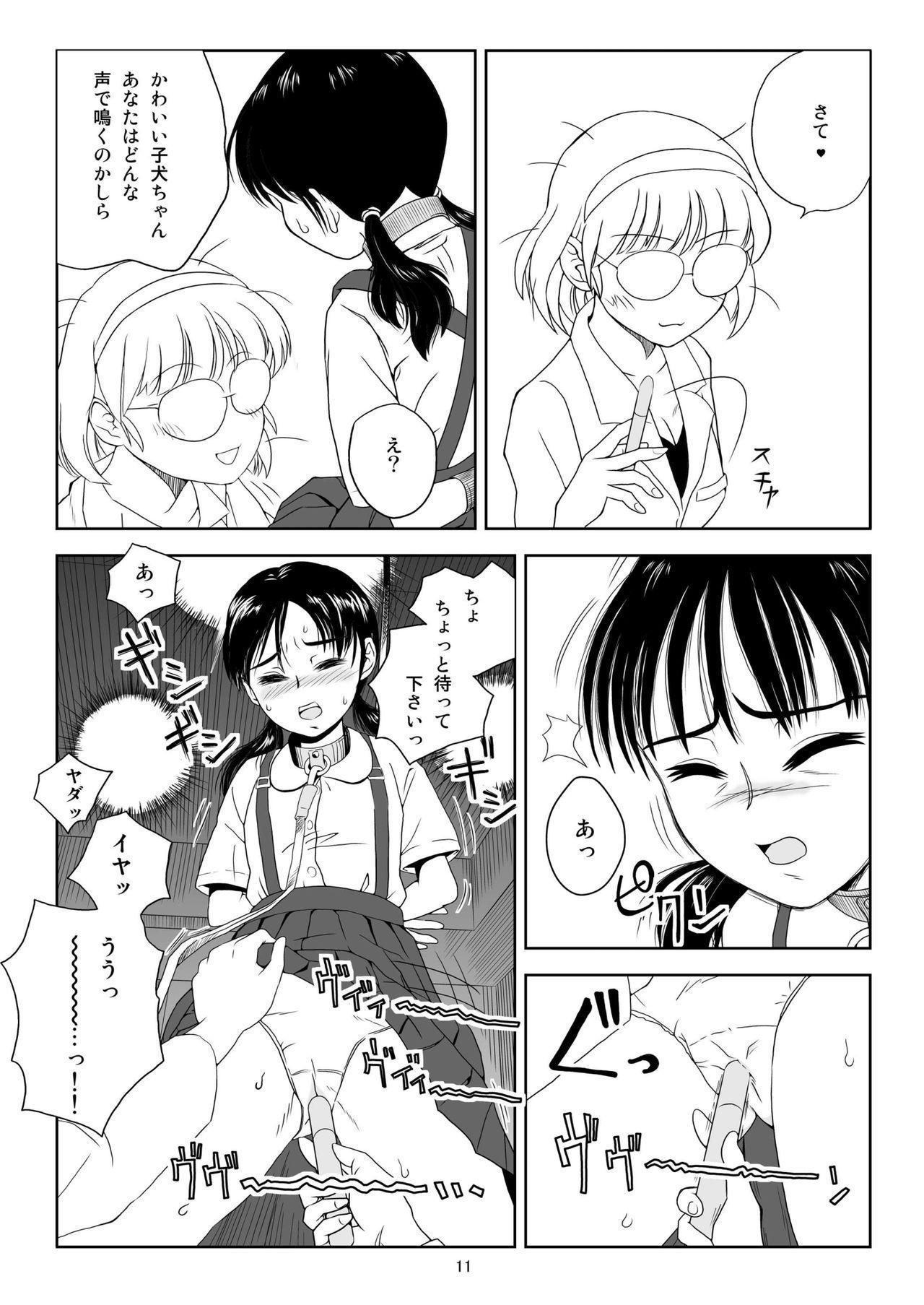 Reijou Kemono Hen 9
