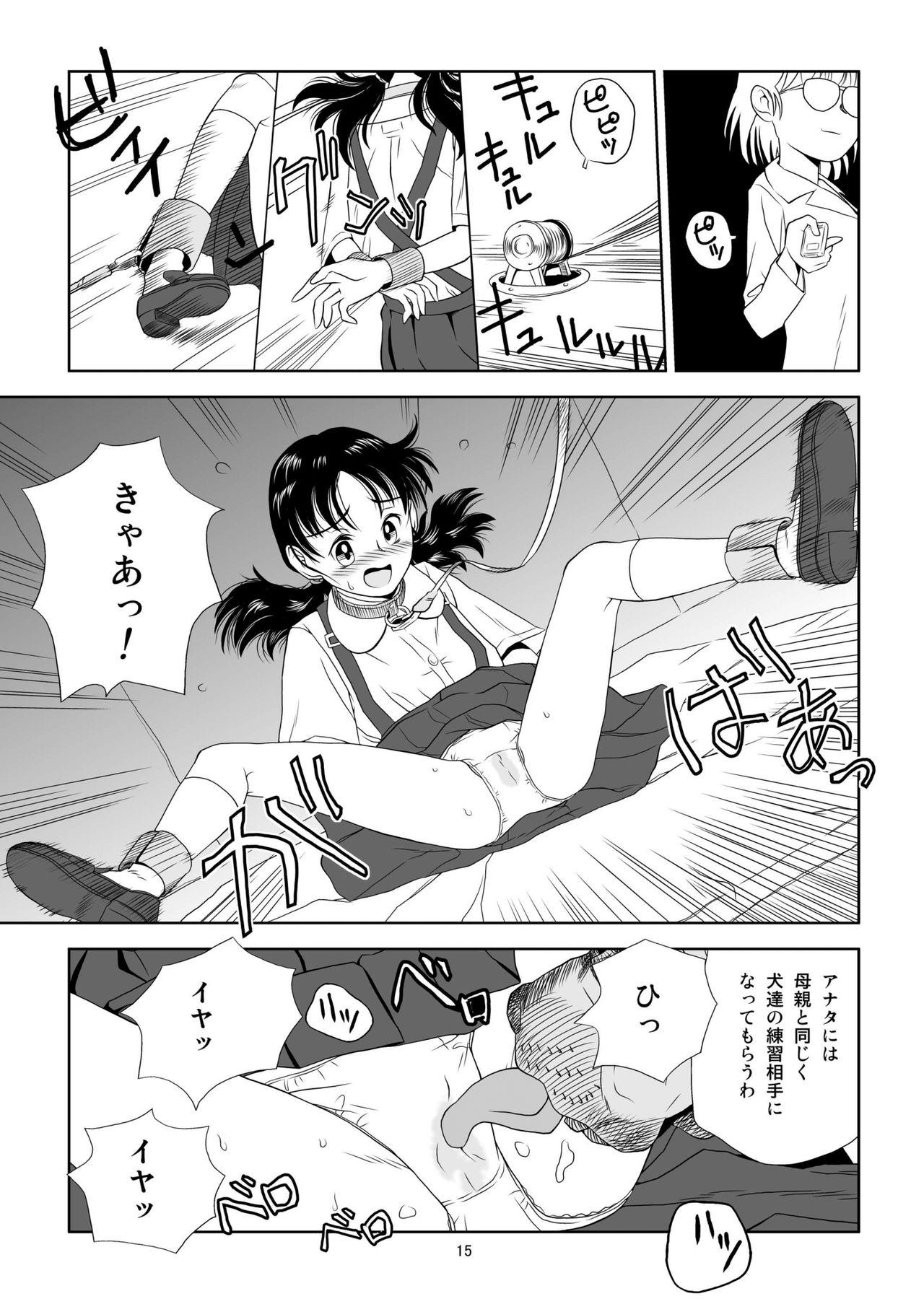 Reijou Kemono Hen 13