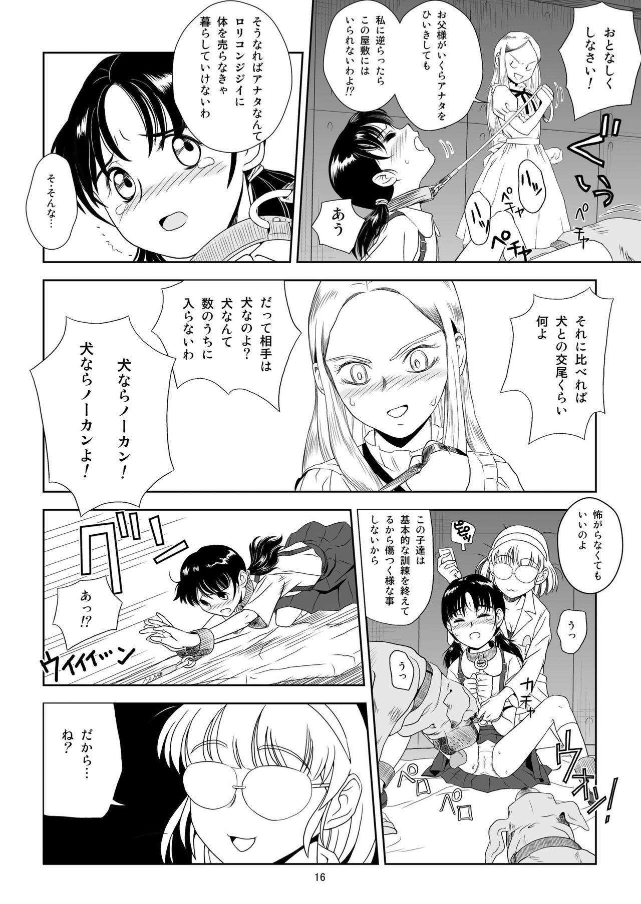 Reijou Kemono Hen 14