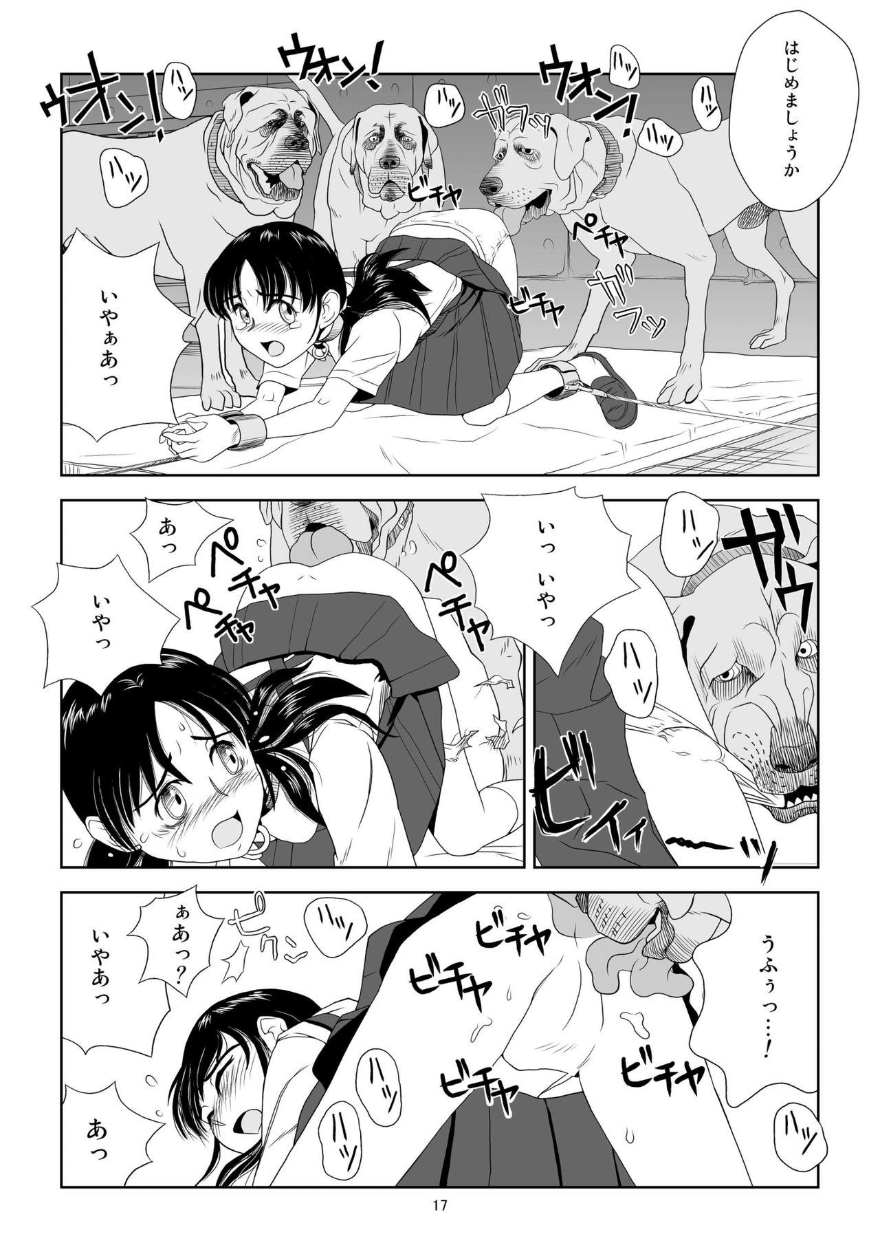 Reijou Kemono Hen 15