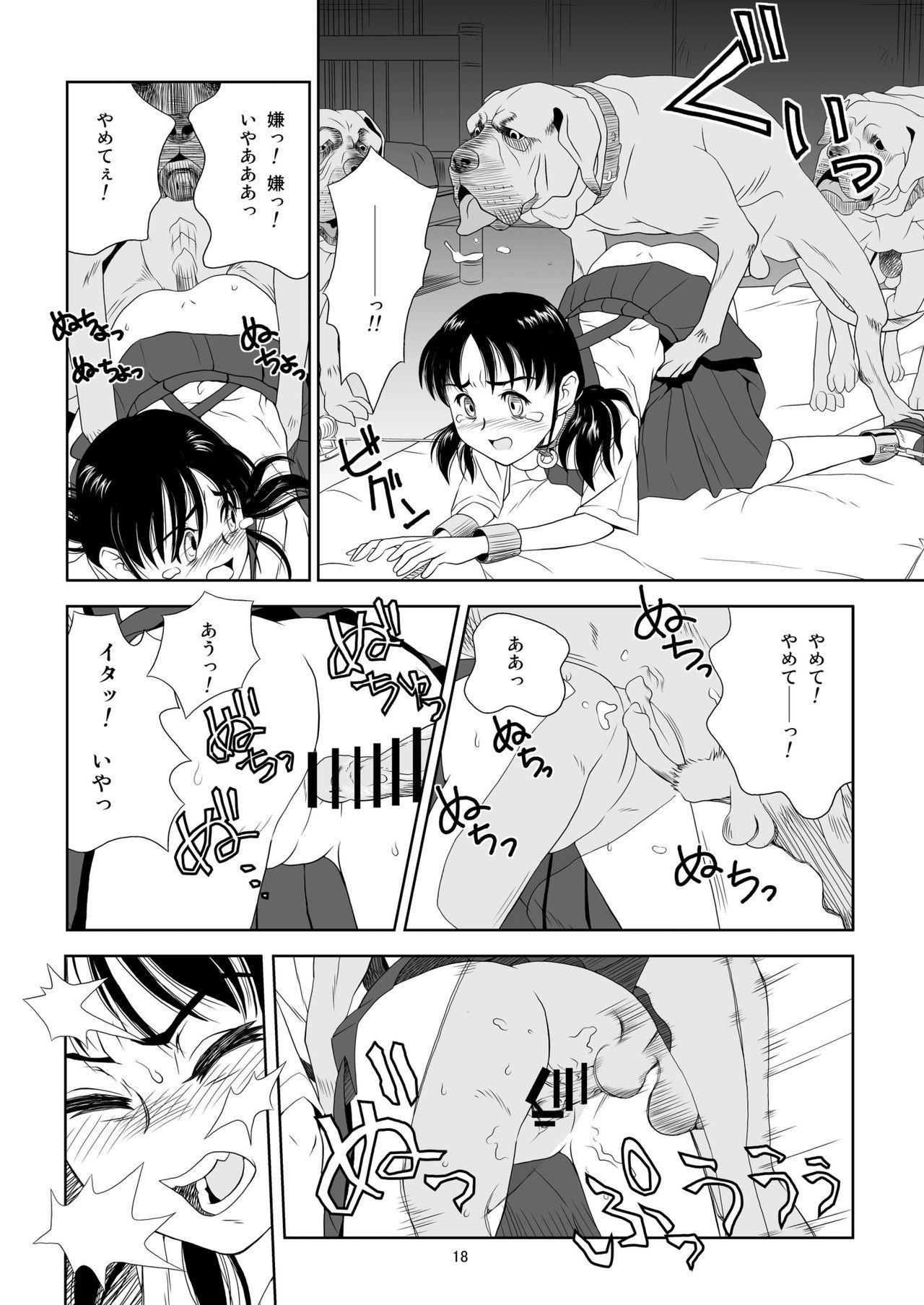 Reijou Kemono Hen 16