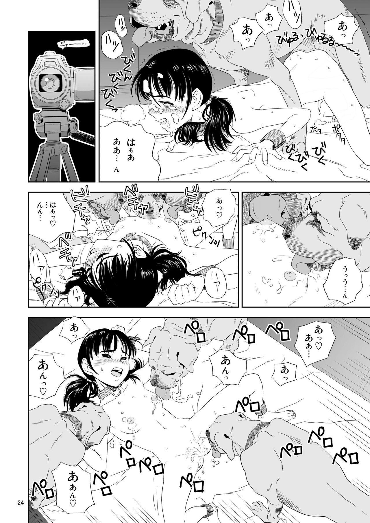 Reijou Kemono Hen 22