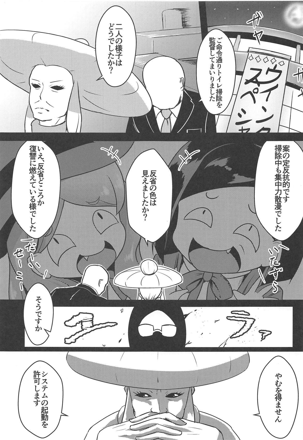 OshaTri no Hanseikai Yattemita 1