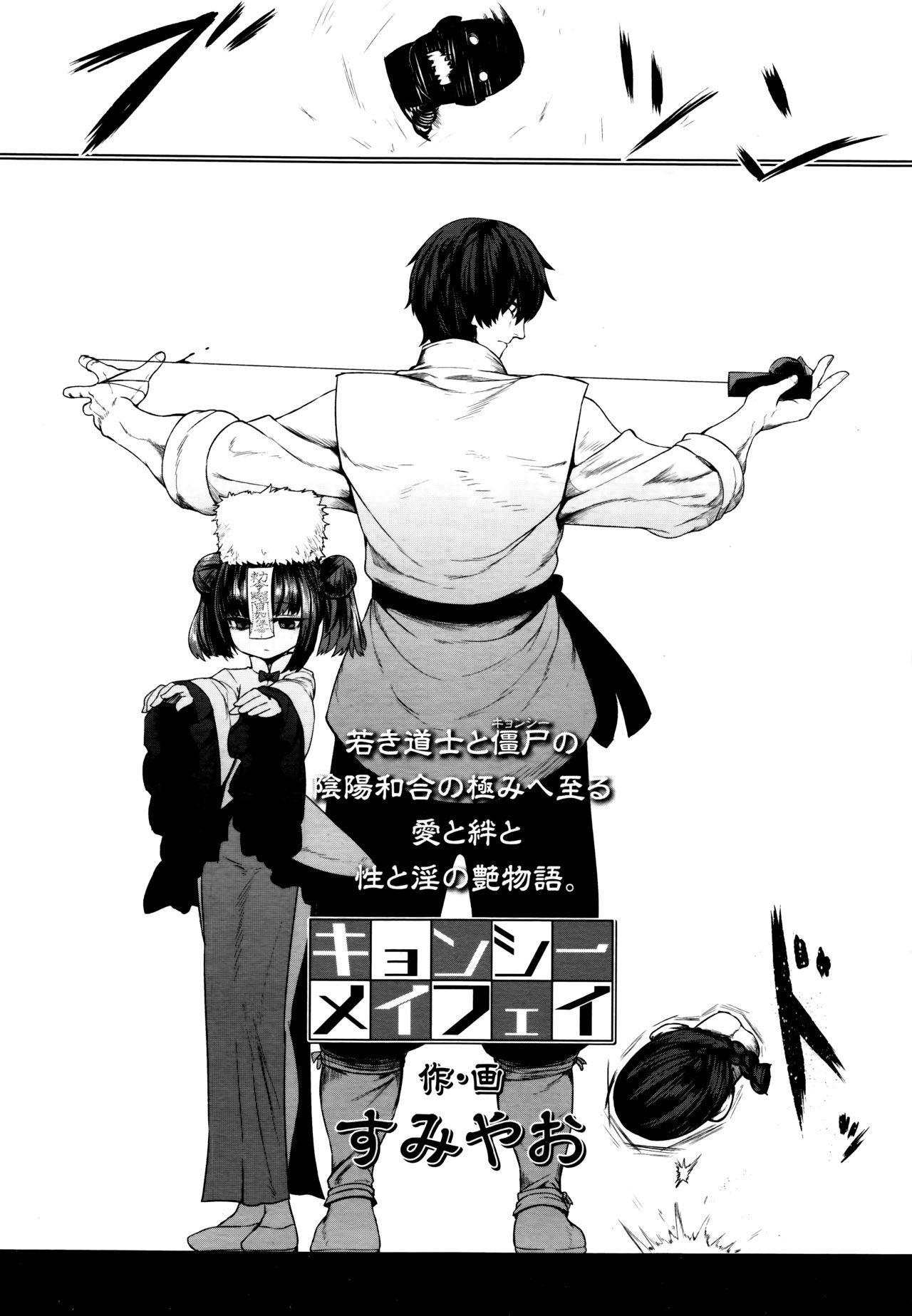 Towako 6 115