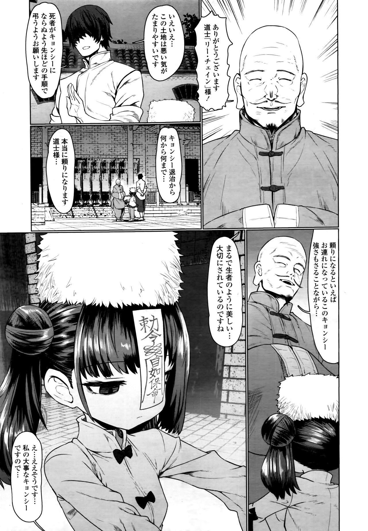Towako 6 116