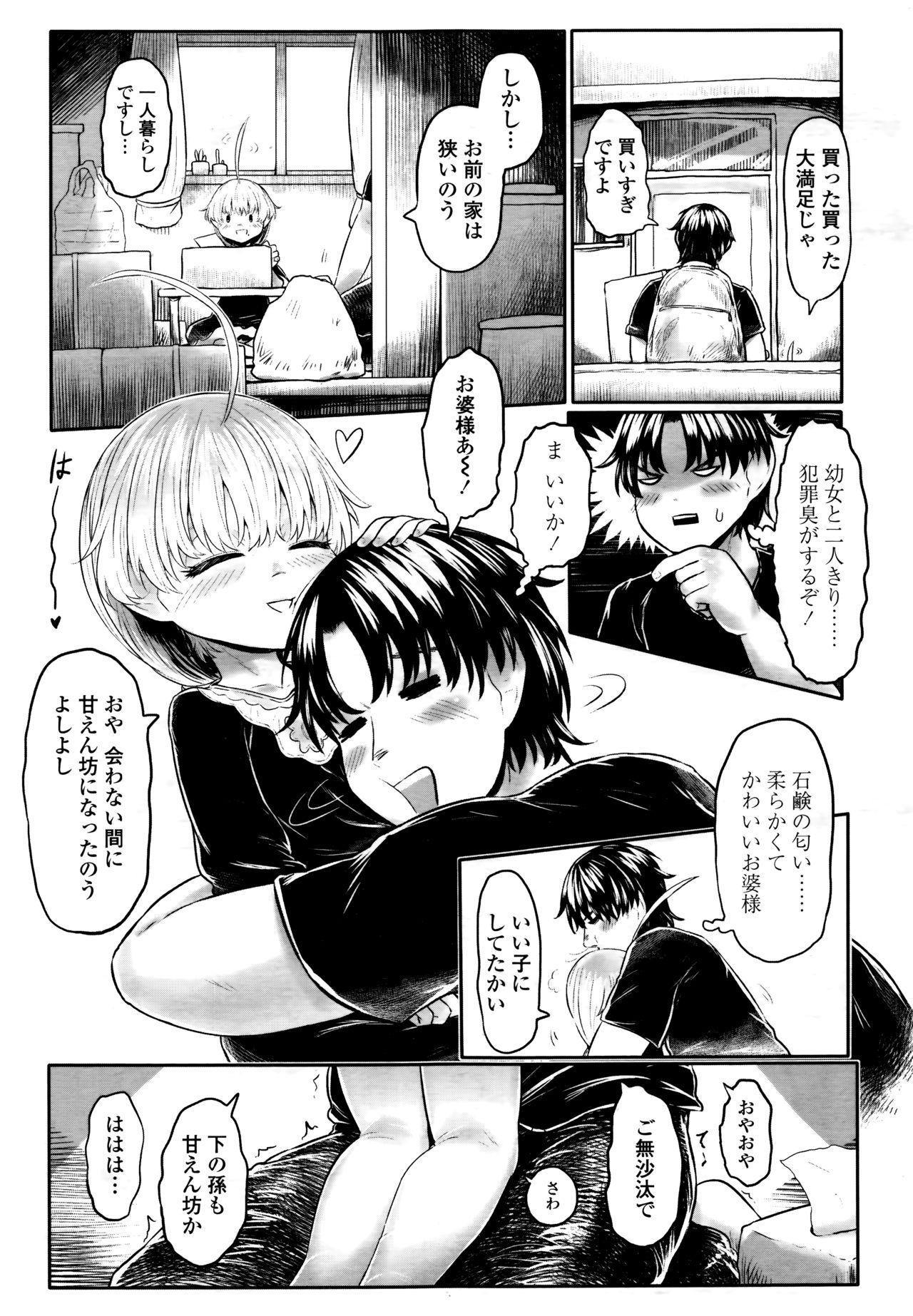 Towako 6 172