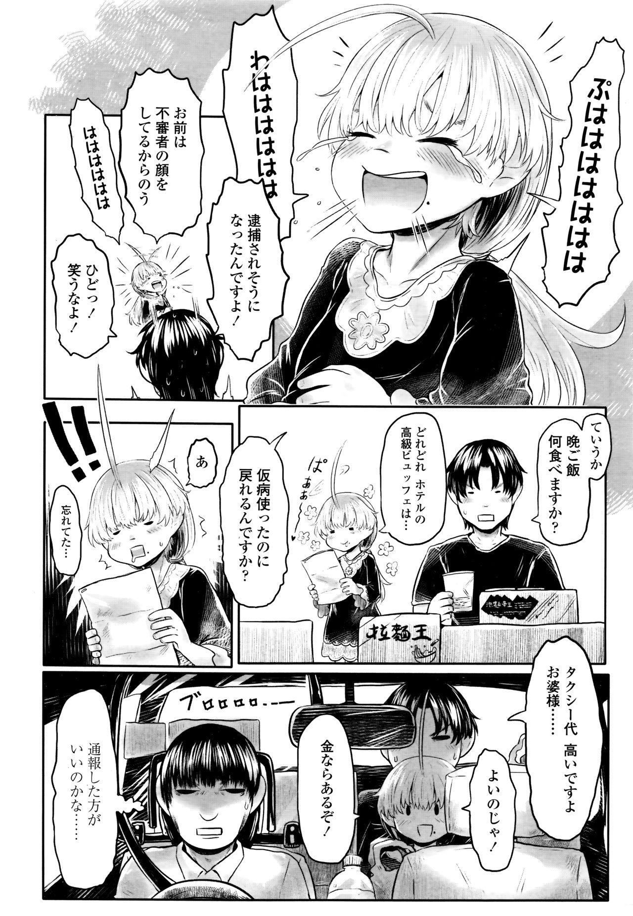 Towako 6 177