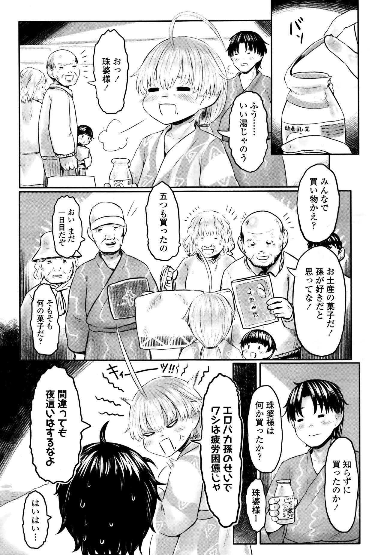 Towako 6 200