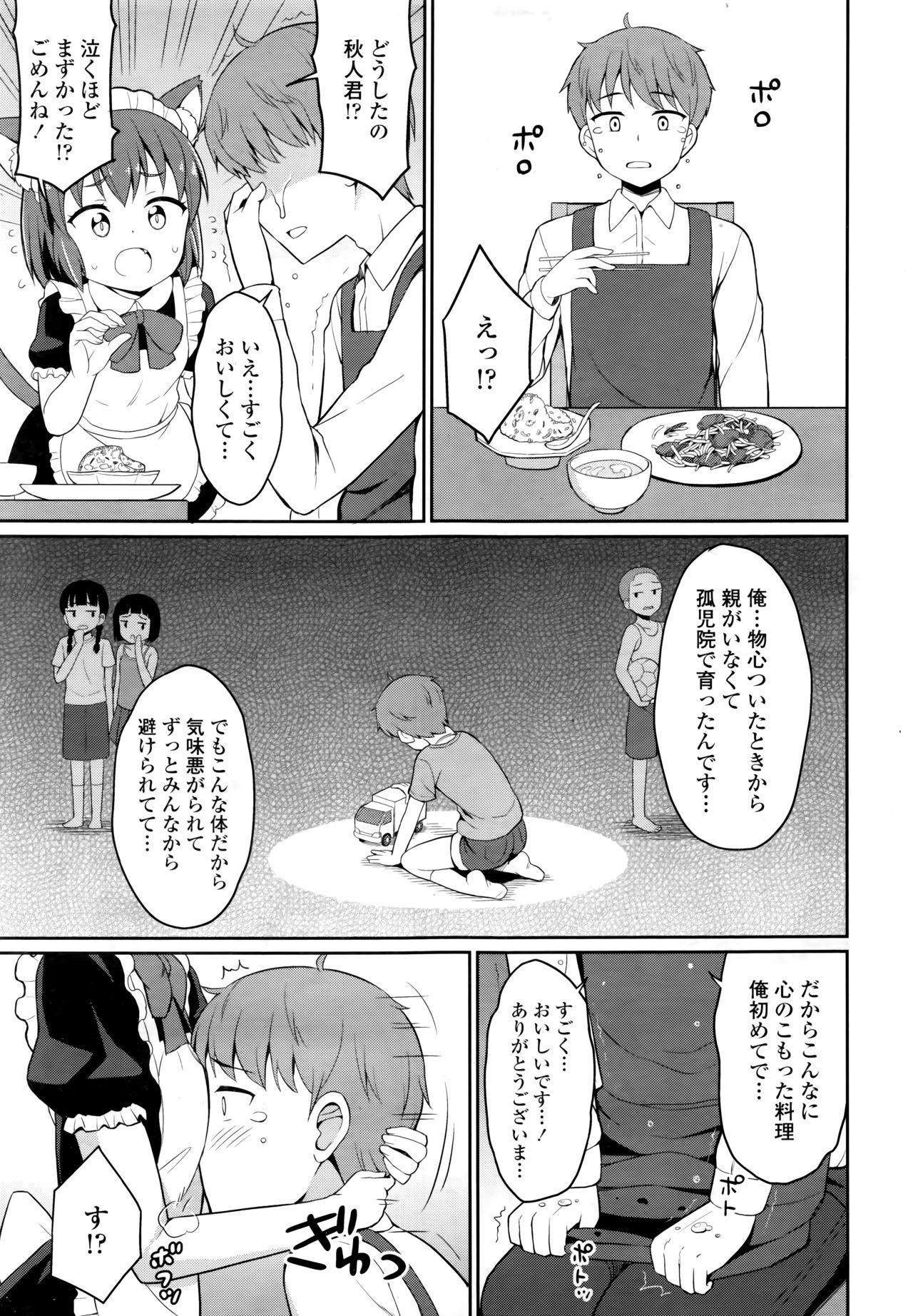 Towako 6 294