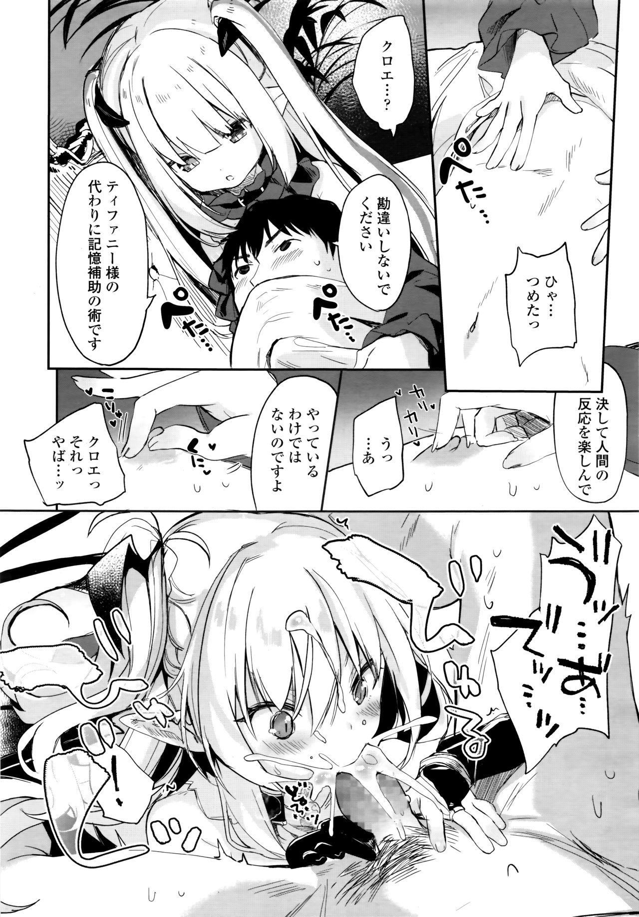 Towako 6 33