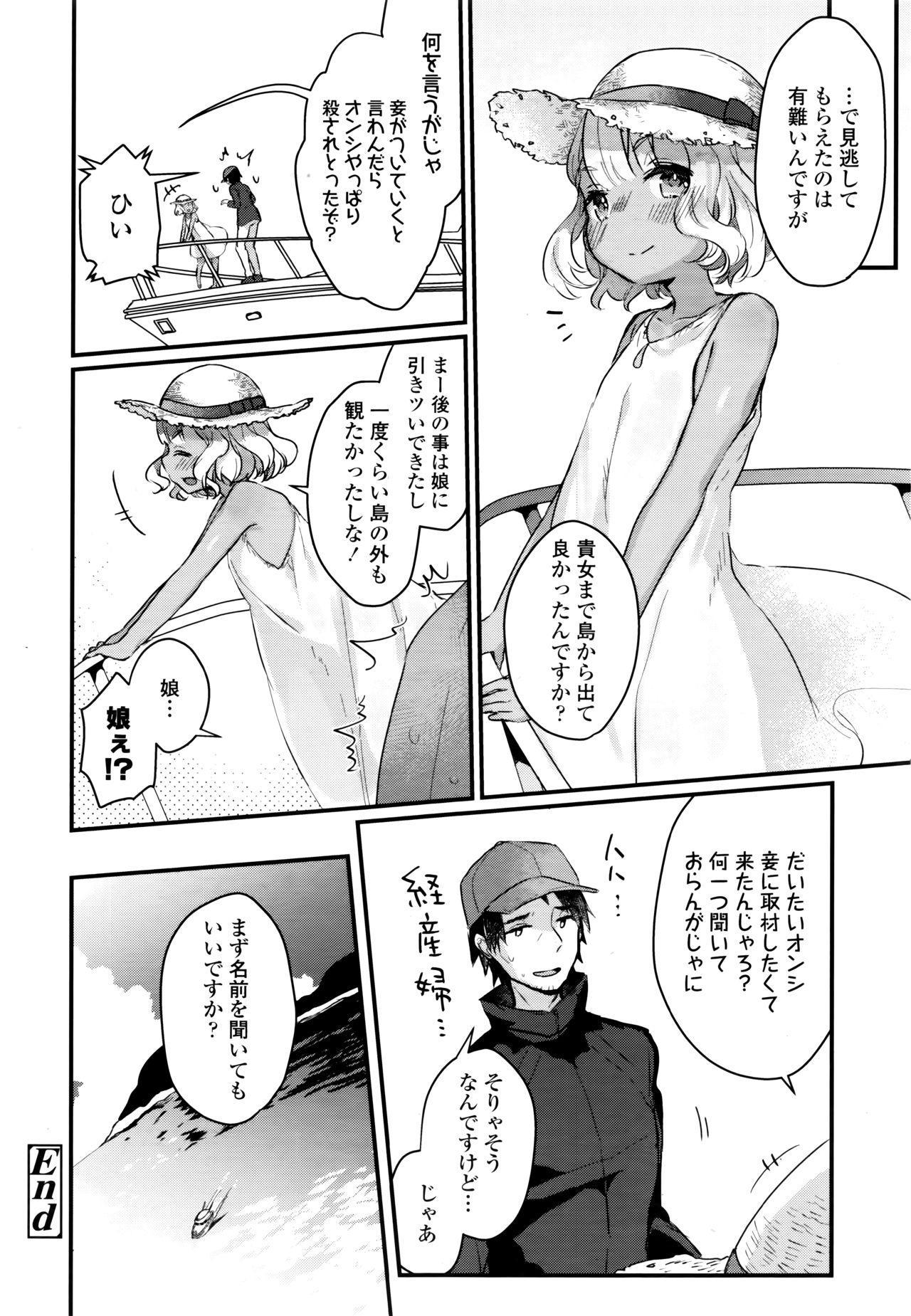 Towako 6 91