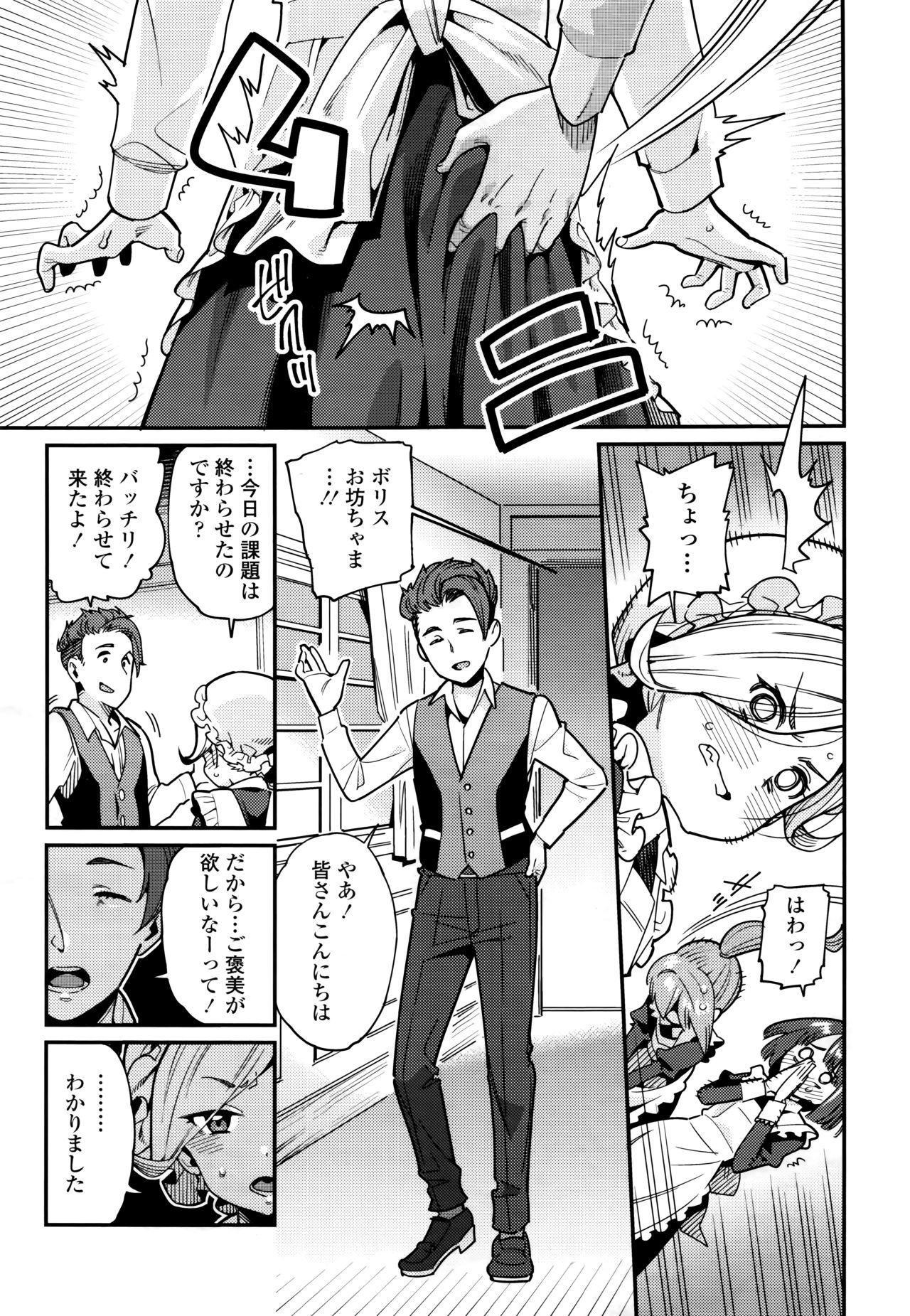 Towako 6 94