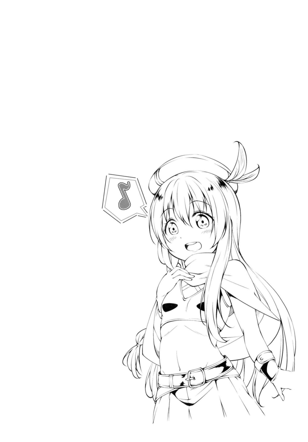 [Idobata Kaigisho (Fried)] Kono Subarashii Oujo-sama wa Onii-sama ga Daisuki!! | This Wonderful Princess Loves Her Big Brother a Lot!! (Kono Subarashii Sekai ni Syukufuku o!) [English] [Juster] [Digital] 2