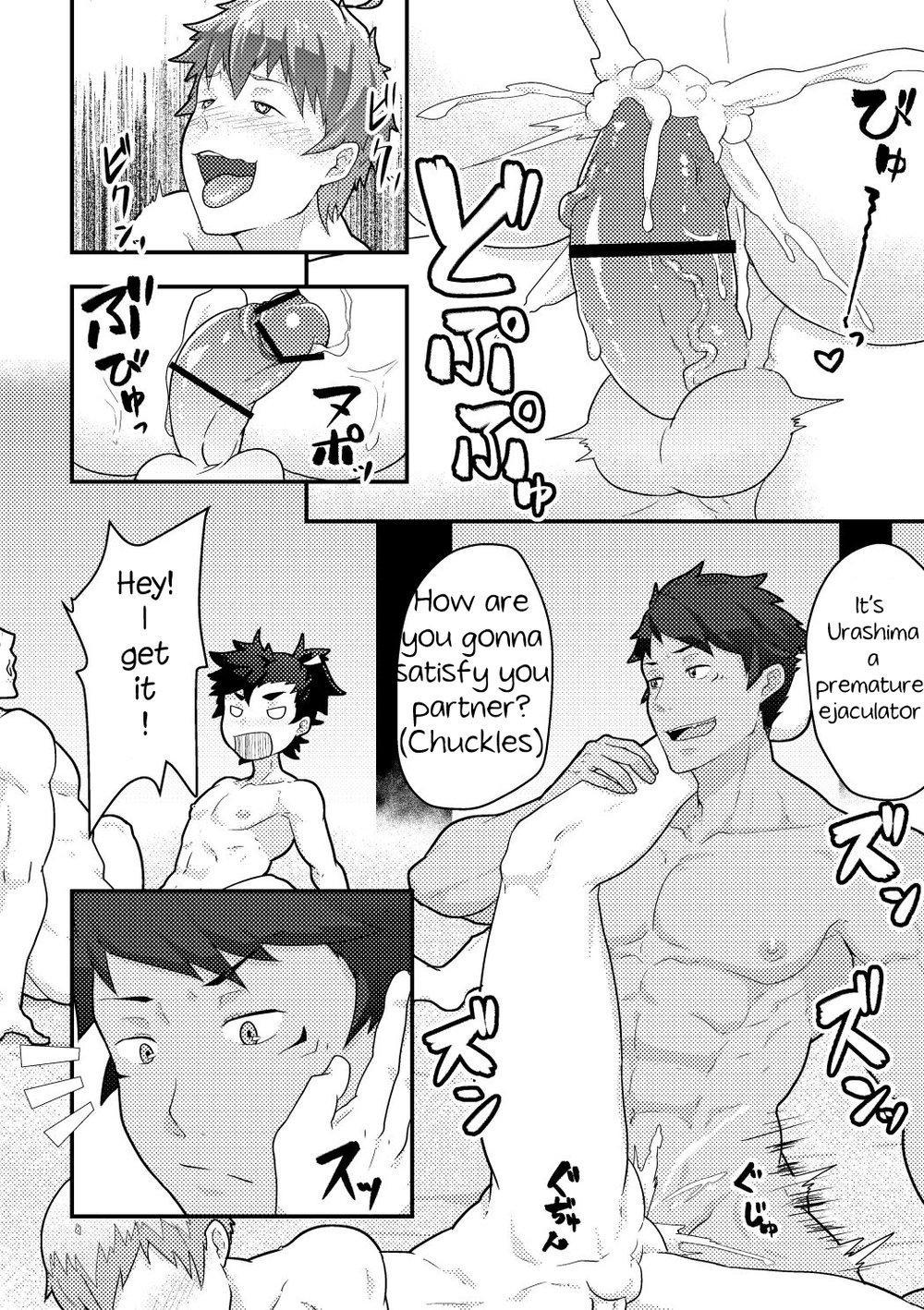 Urashimatarou 16