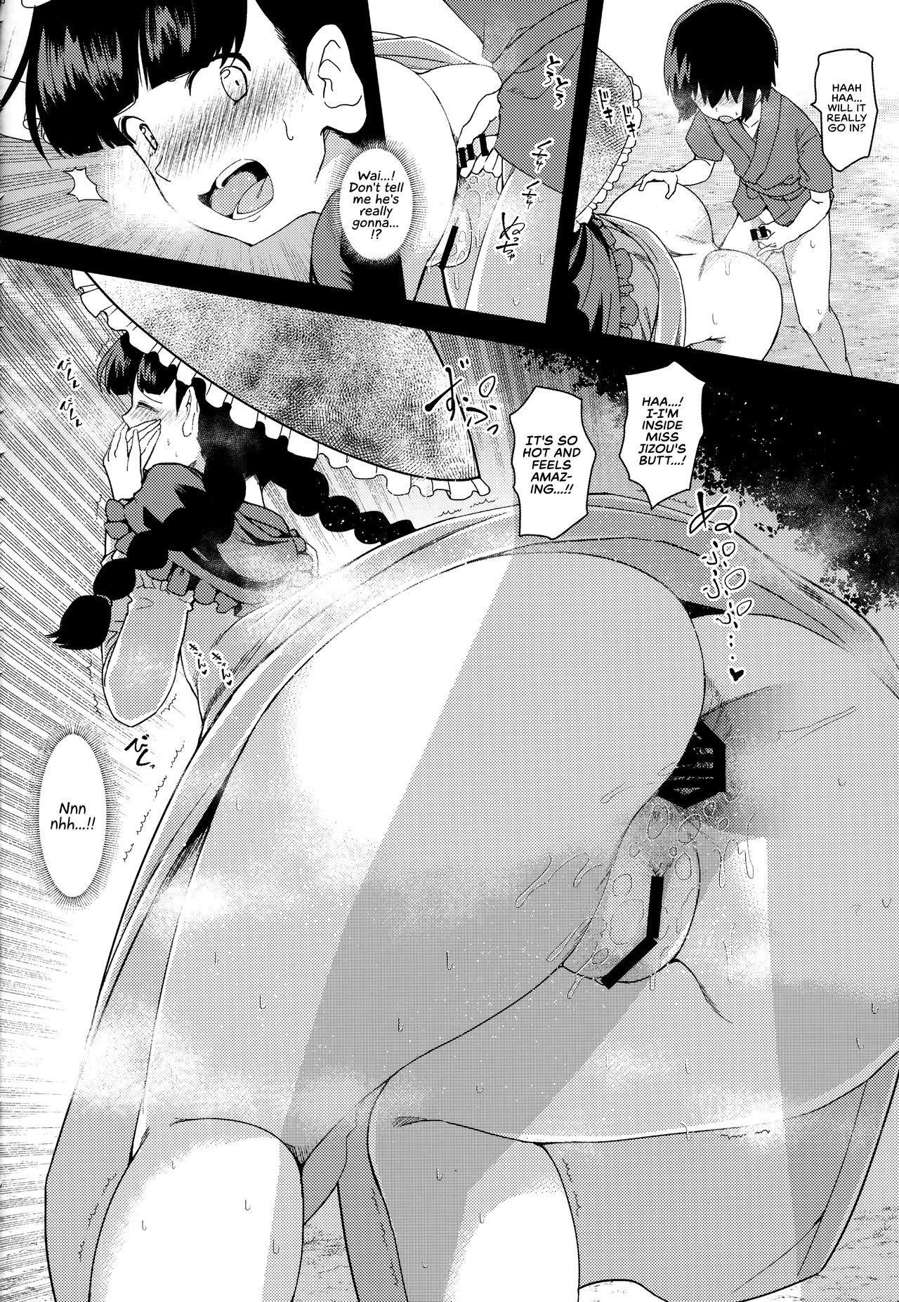 Yawaraka Onaho Jizou | Soft Onahole Jizou 9