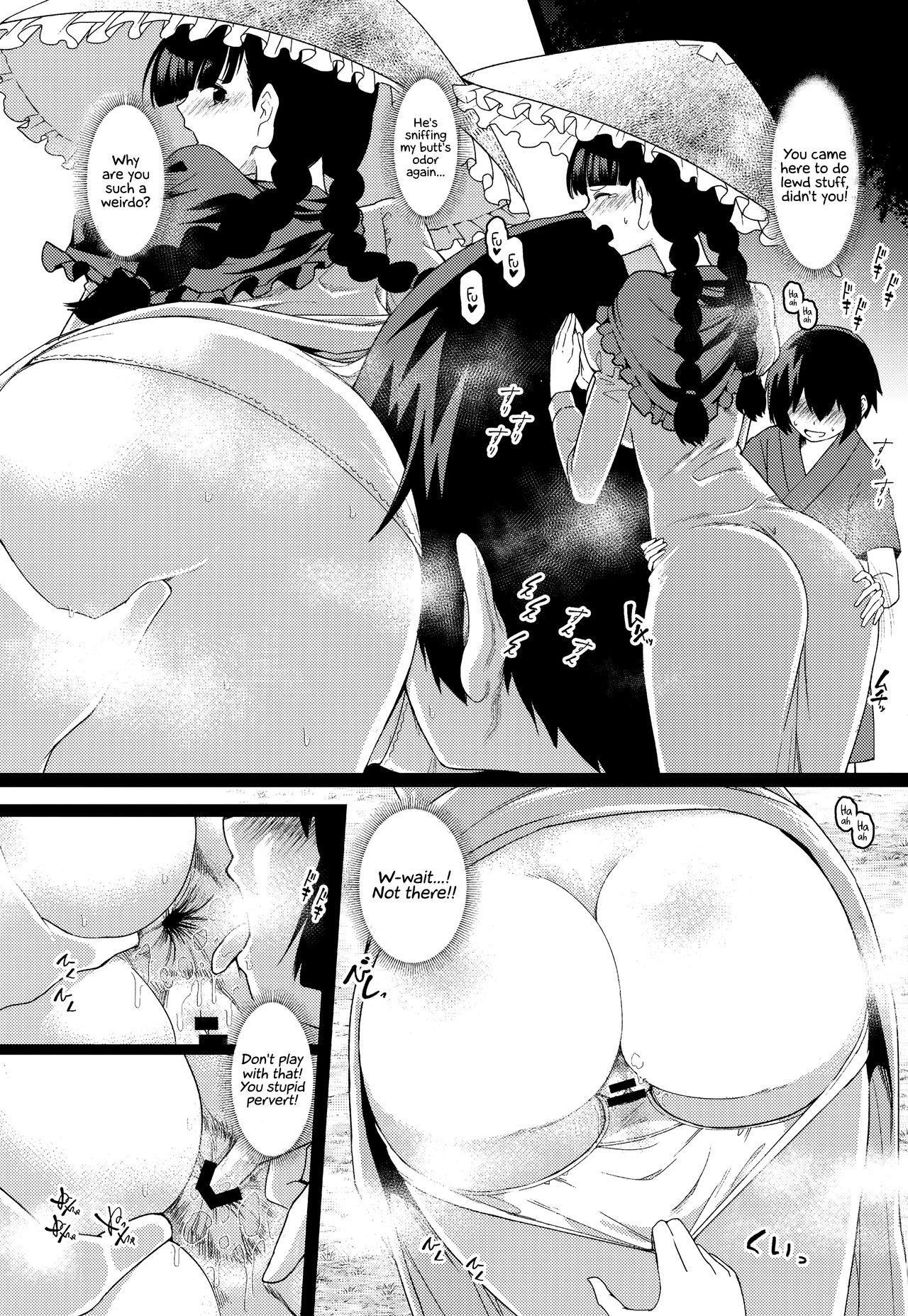 Yawaraka Onaho Jizou | Soft Onahole Jizou 8