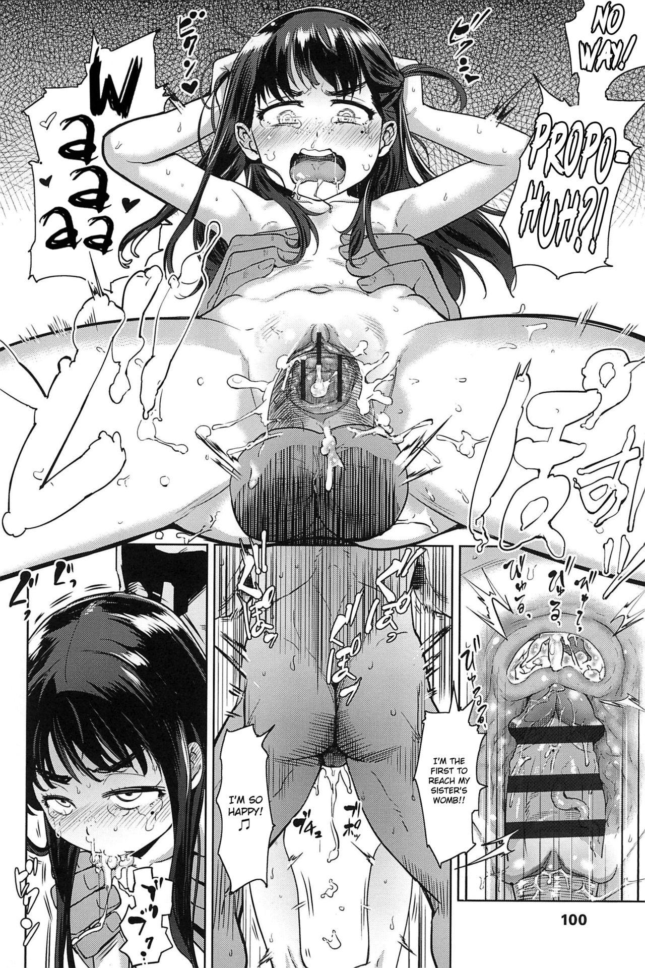 10 kara Hajimeru Eisai Kyouiku 101