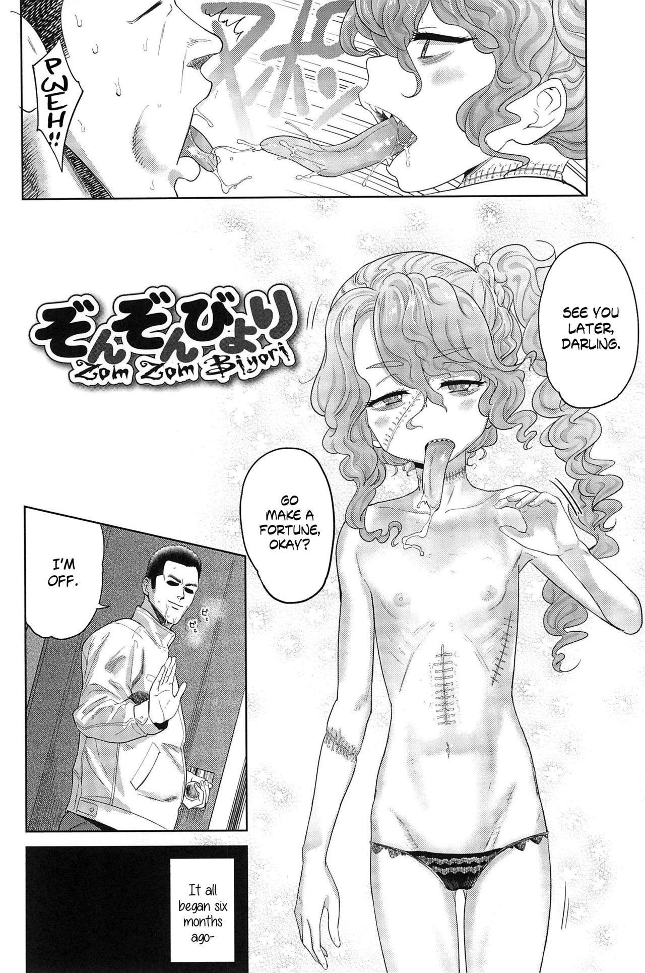 10 kara Hajimeru Eisai Kyouiku 151