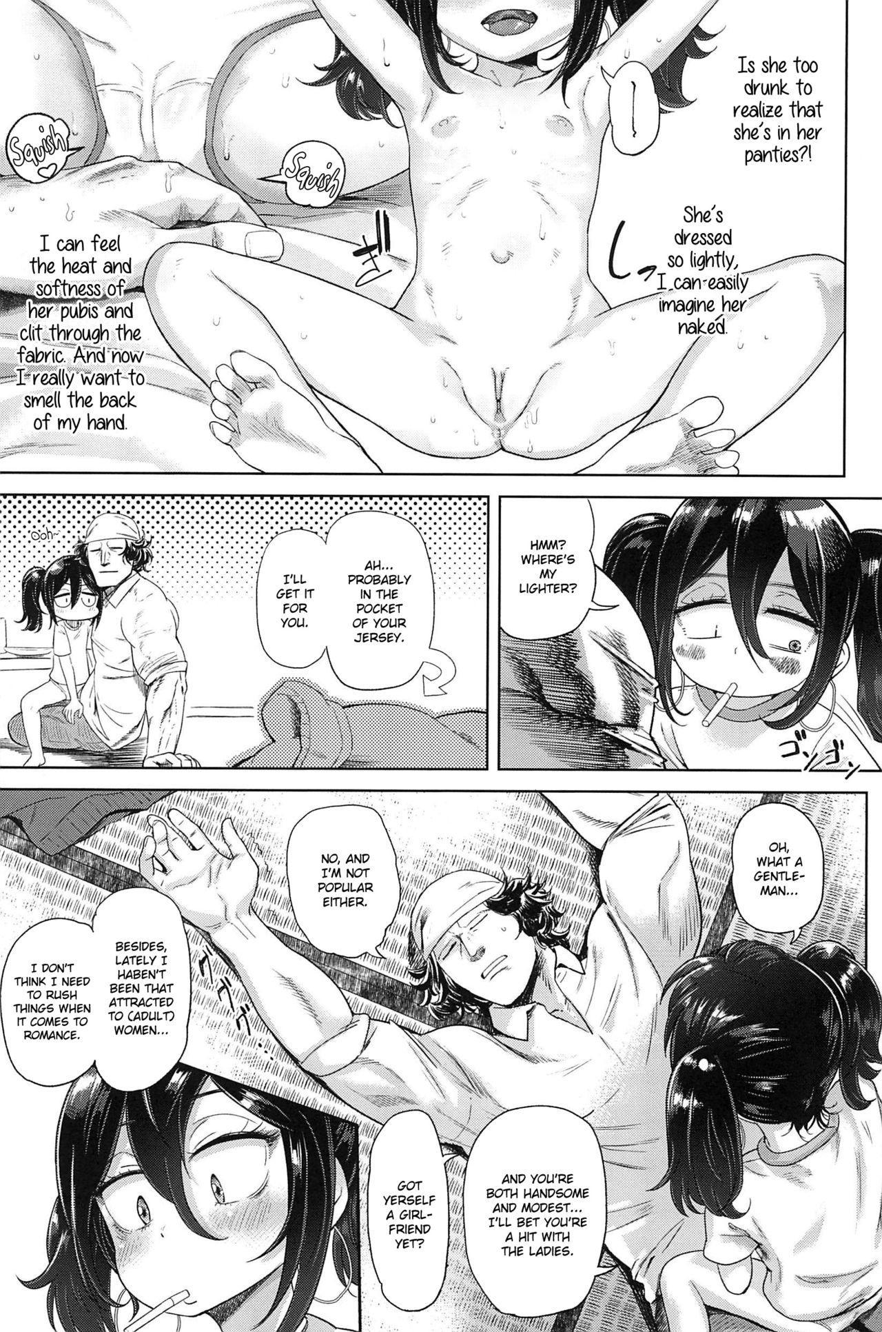 10 kara Hajimeru Eisai Kyouiku 186
