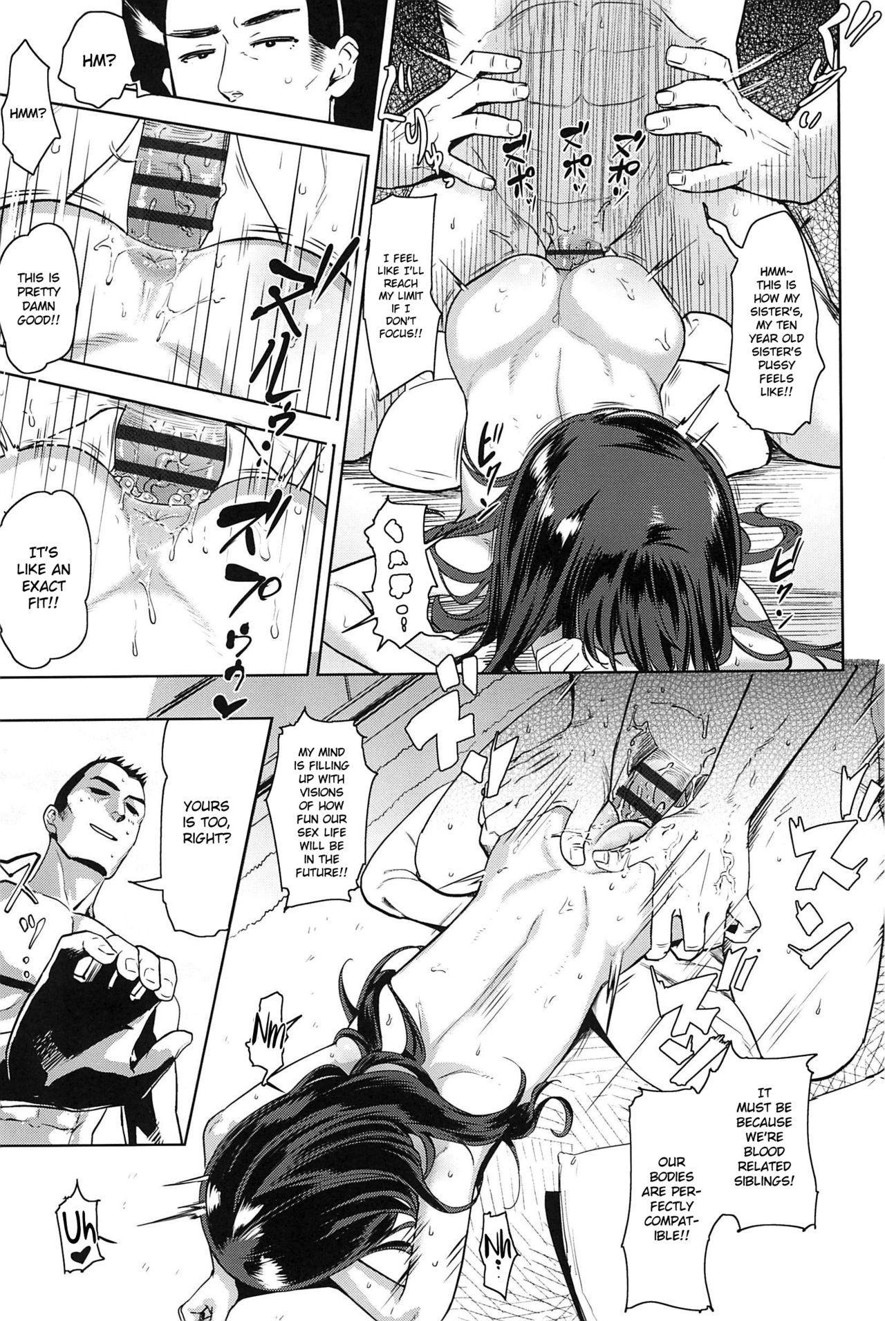 10 kara Hajimeru Eisai Kyouiku 96