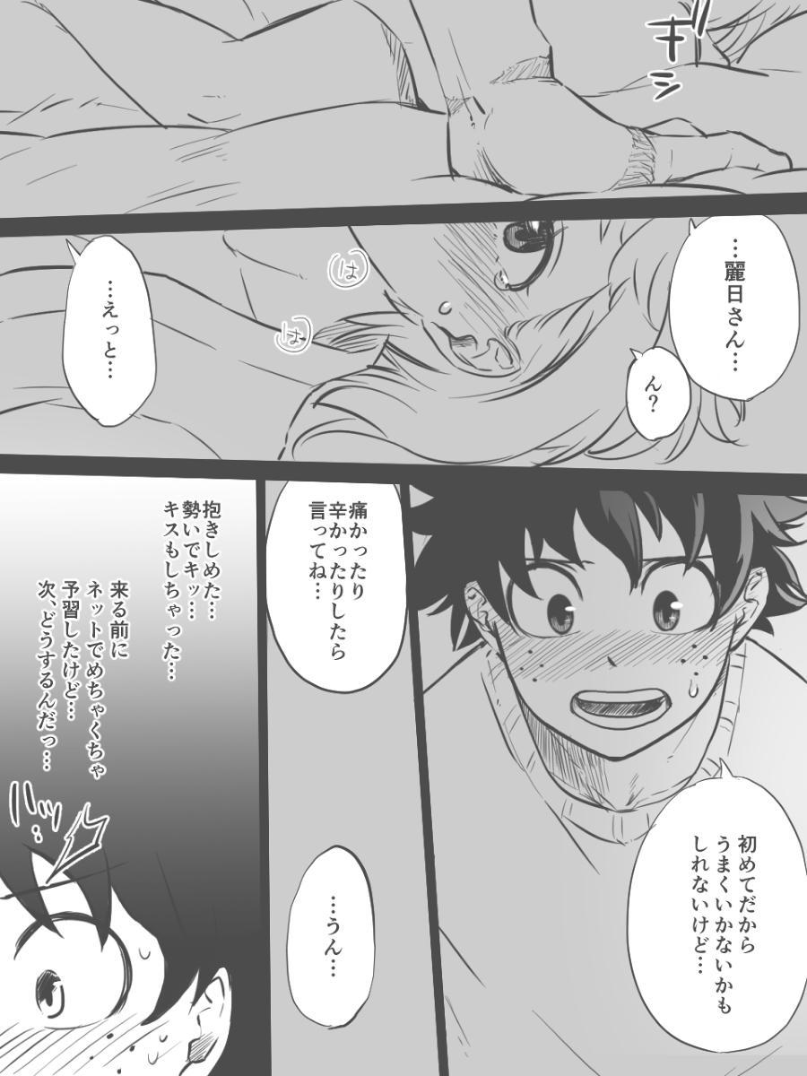 Nante Tsugou no Yoi Kosei nanda!! 7