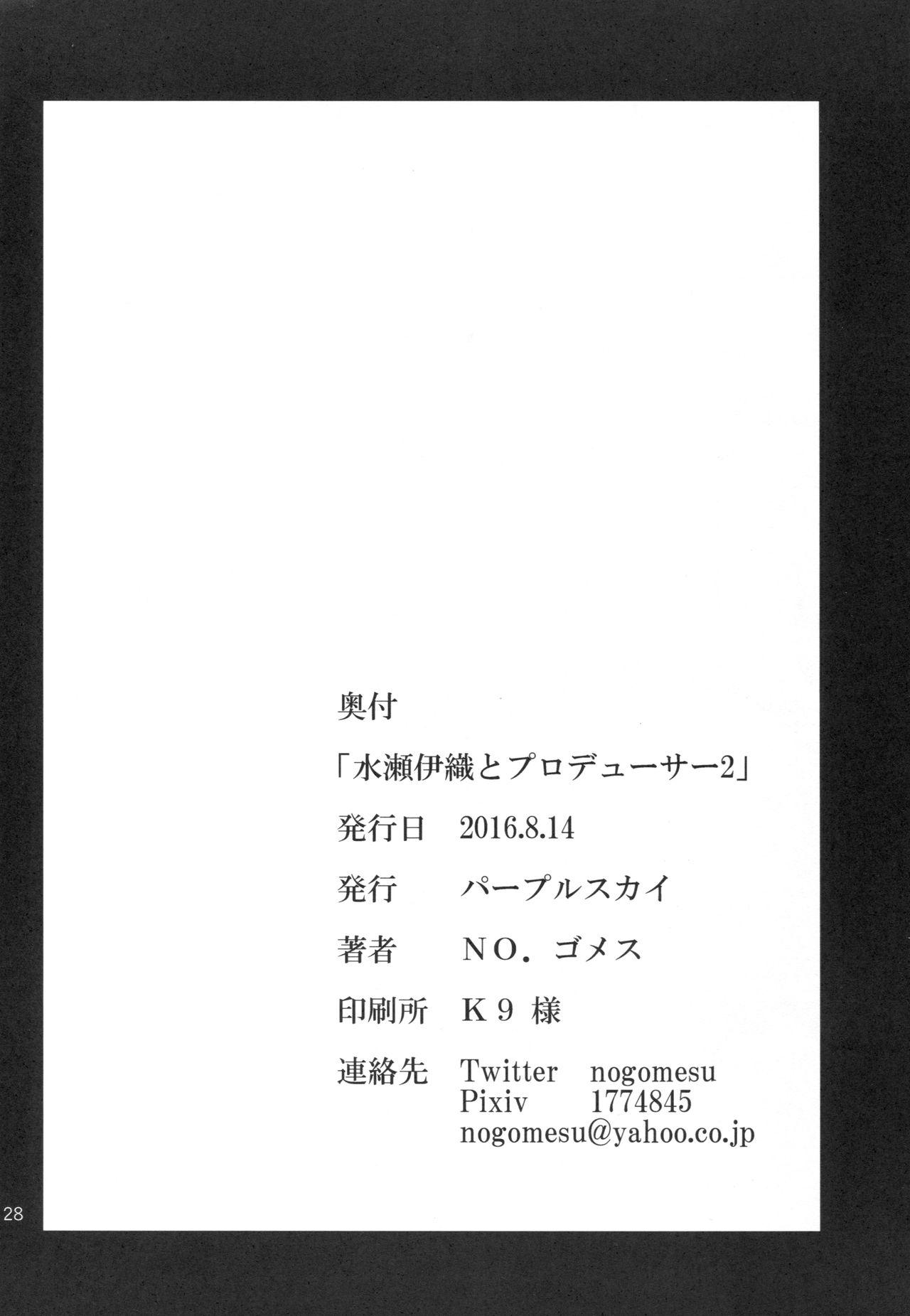 Minase Iori to Producer 2 26