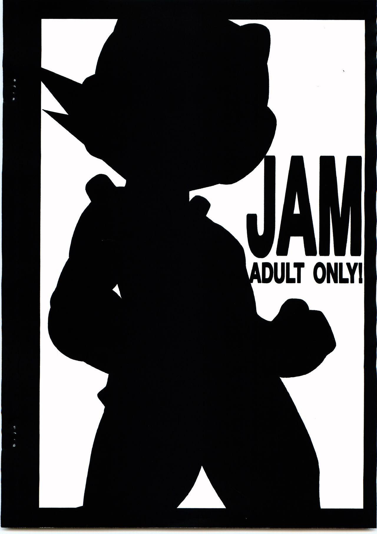JAM 11